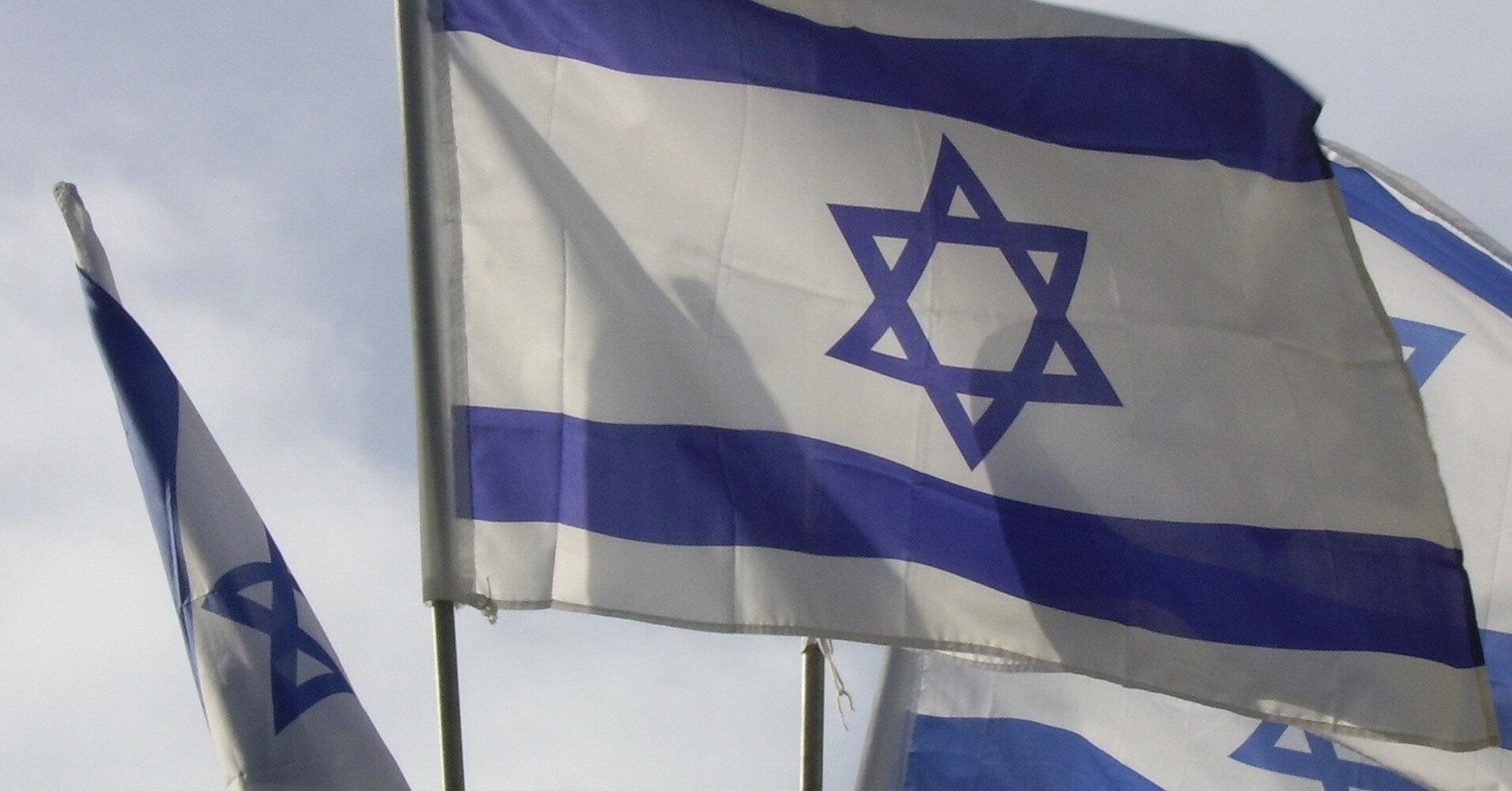 Партии в Израиле намерены создать коалицию