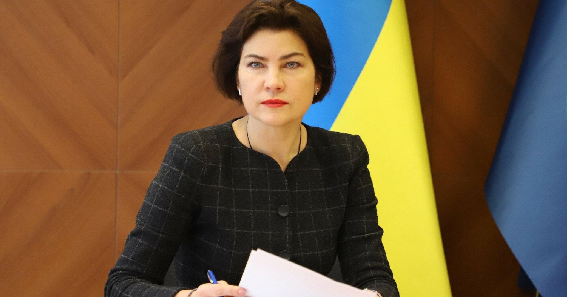 Украина подаст в РФ новый запрос на экстрадицию Януковича