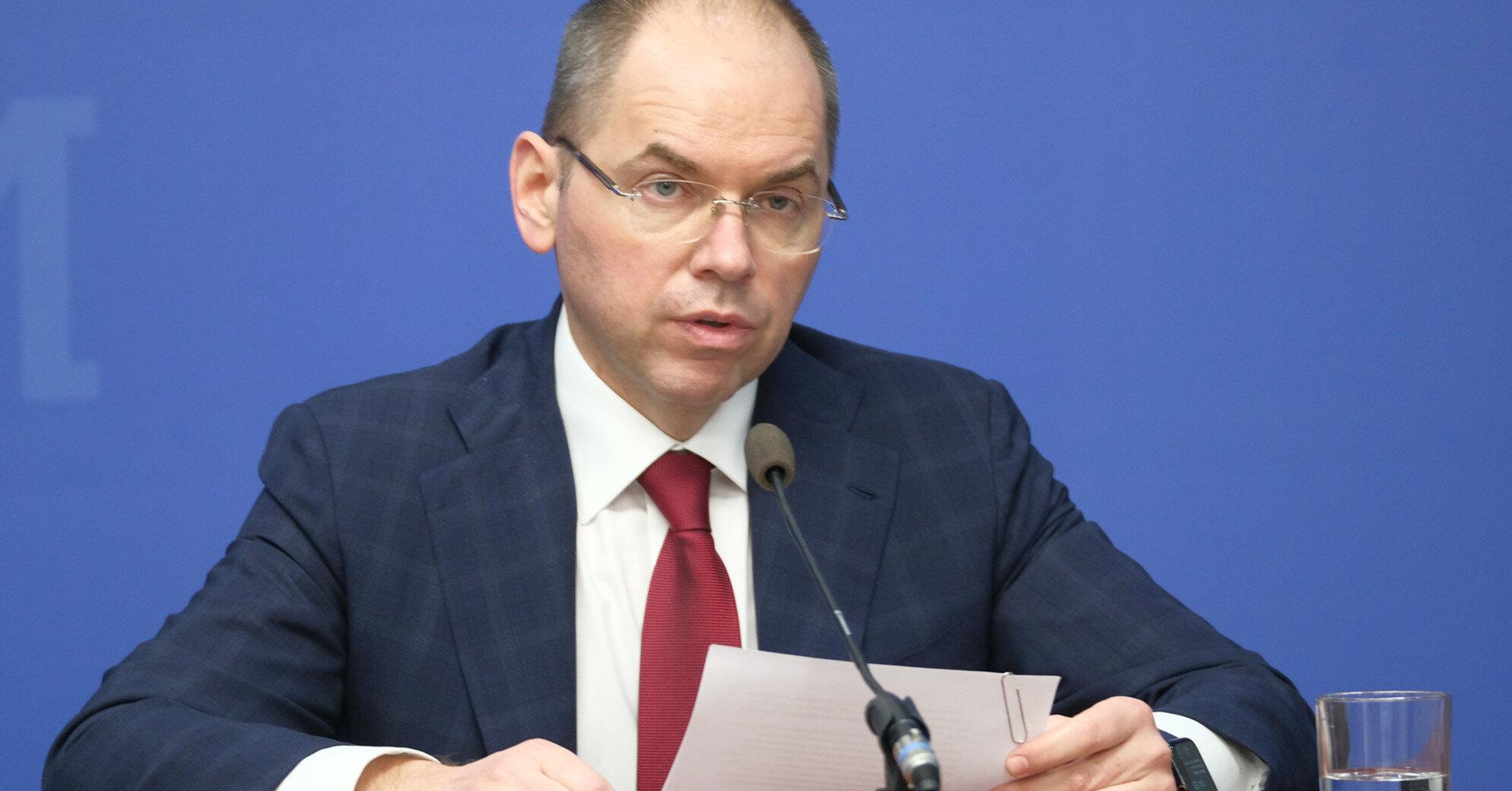 В Раде могут создать ВСК для расследования деятельности Степанова