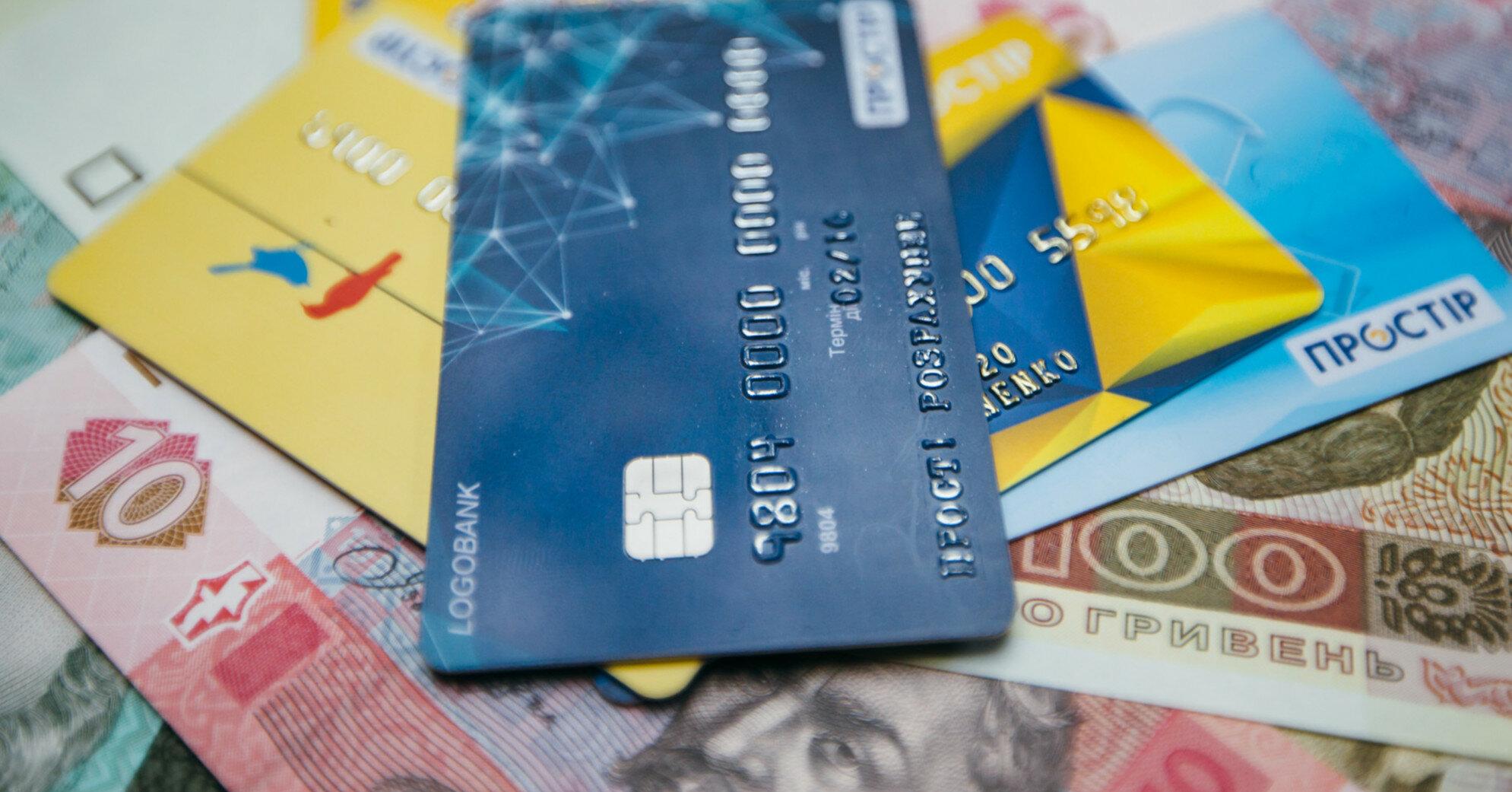 Курс доллара, перерасчет пенсий и подорожание газа: изменения июня