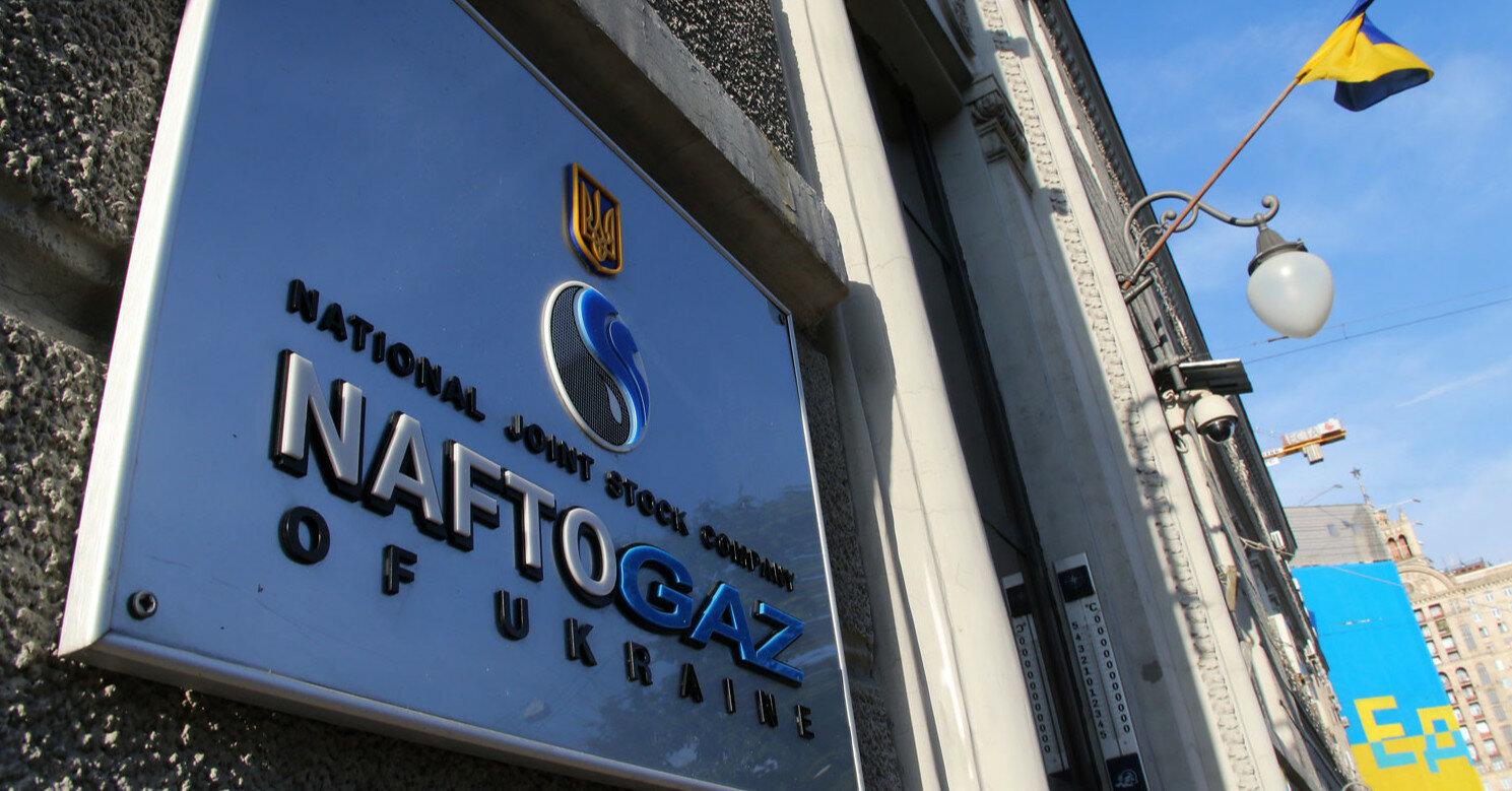 Кадровые изменения в Нафтогазе: у Витренко новый советник