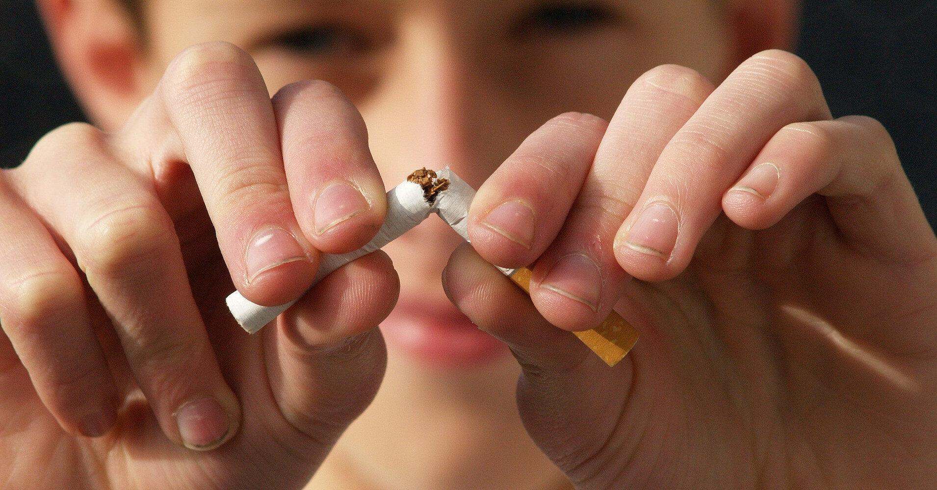 Несколько советов, которые помогут бросить курить
