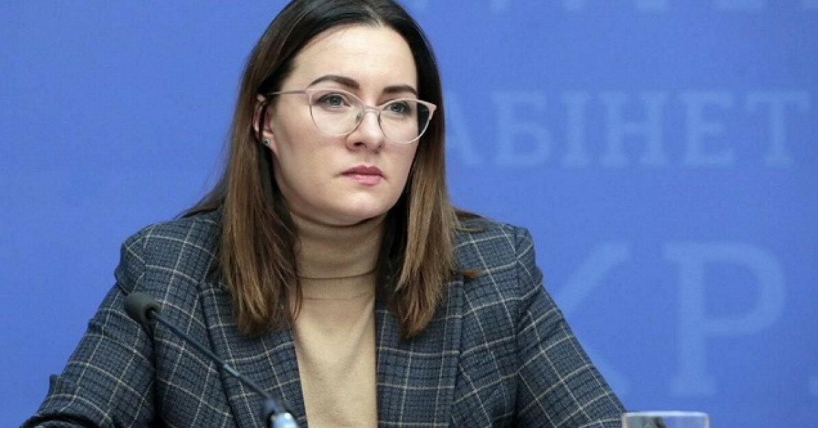 Замглавы офиса президента вошла в набсовет Нафтогаза