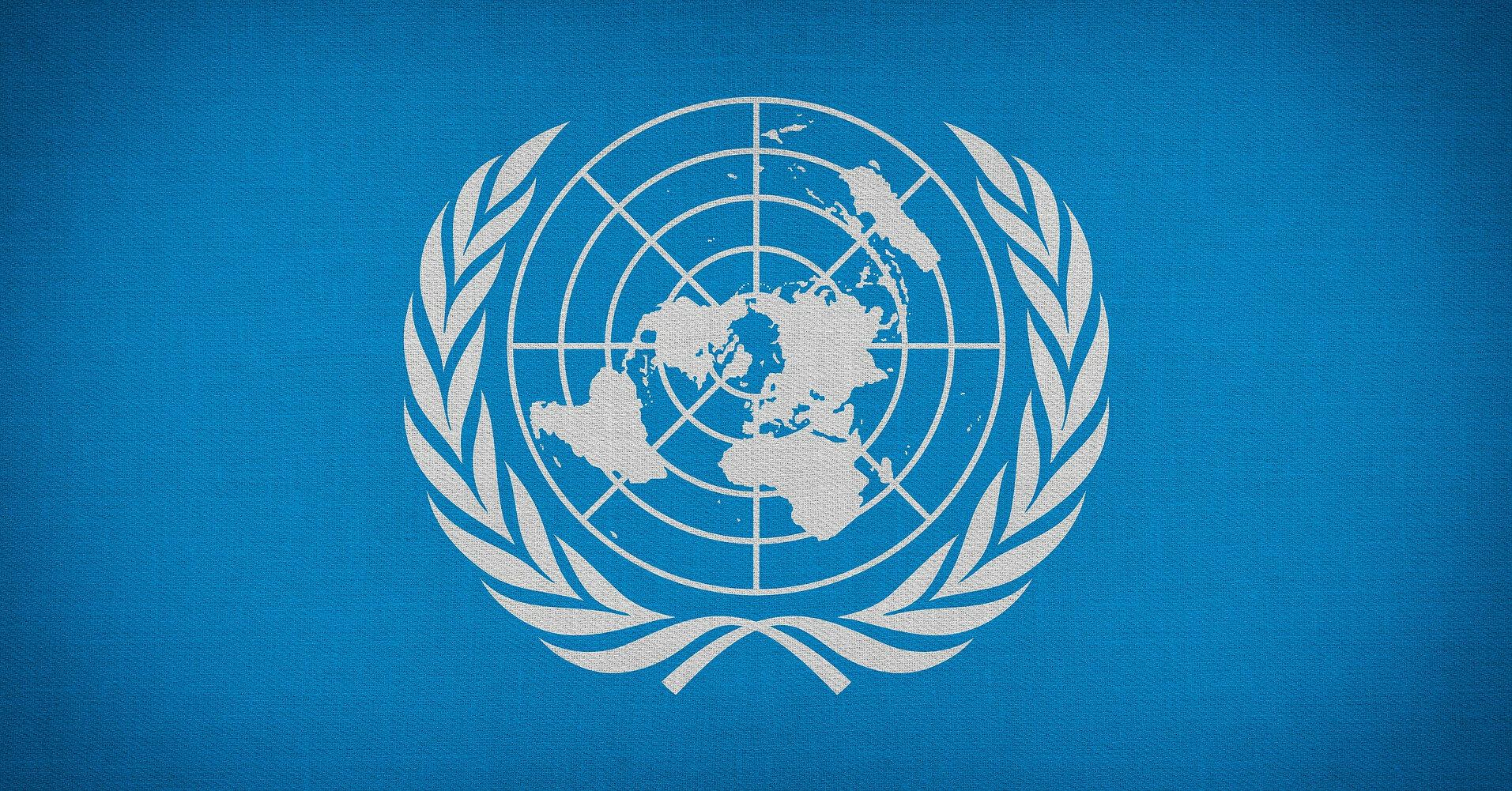 В ООН предупредили об угрозе глобального потепления в ближайшие 5 лет