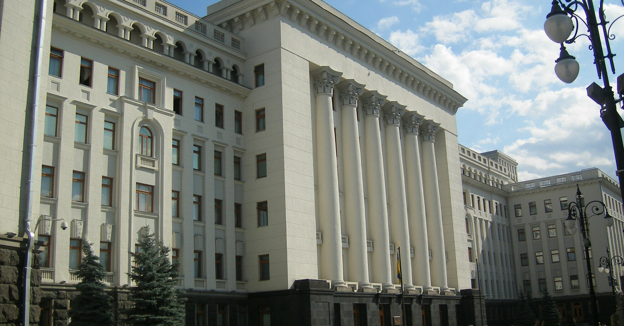 Сторонники Стерненко пришли под Офис президента
