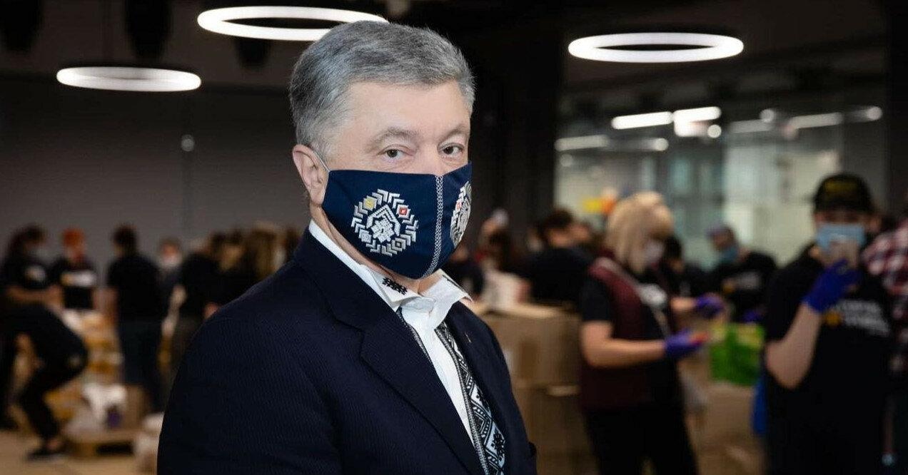 Порошенко не явился на допрос в СБУ по делу Медведчука-Козака