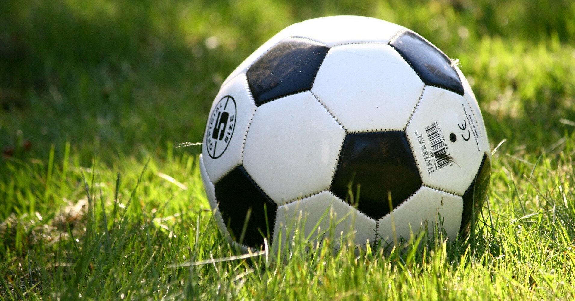 Румыния назвала условия въезда на чемпионат Европы по футболу