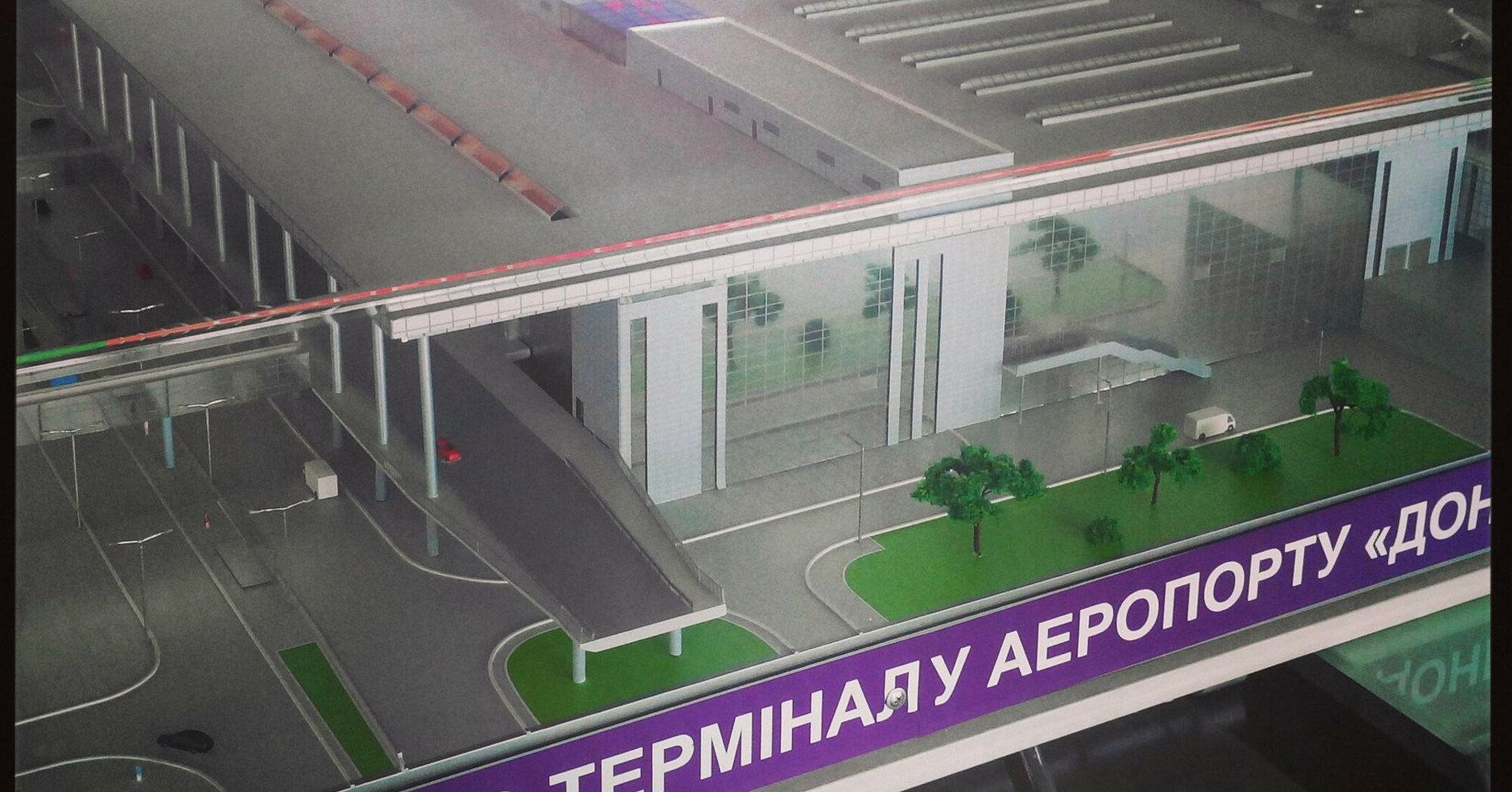 Как выглядит Донецкий аэропорт семь лет спустя