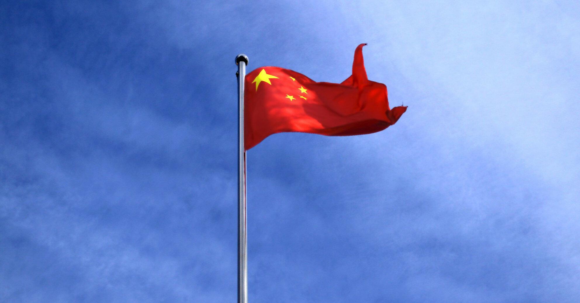 Китайским семьям разрешат заводить третьего ребенка