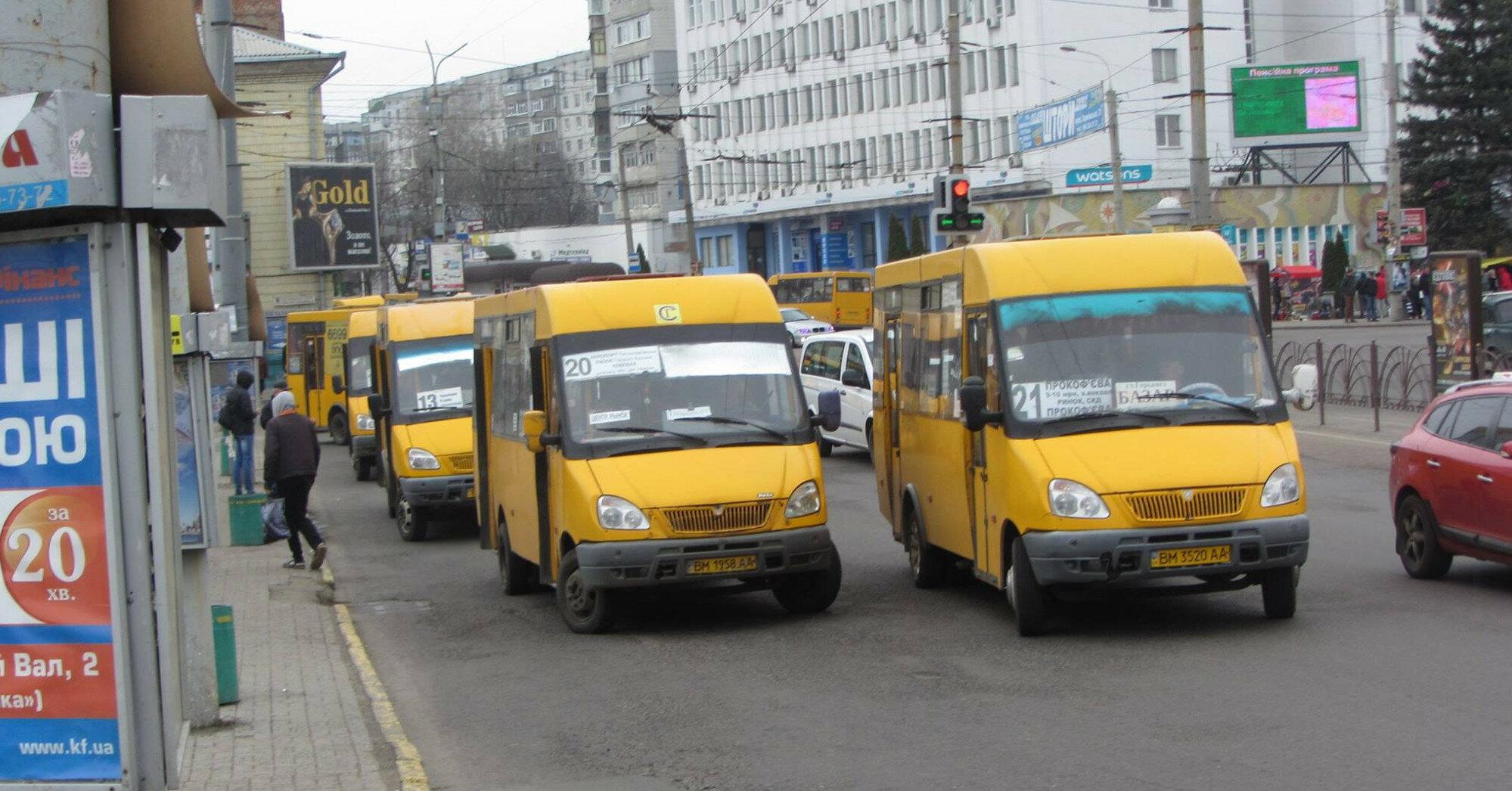 В Украине дорожает проезд в маршрутках: названы новые тарифы