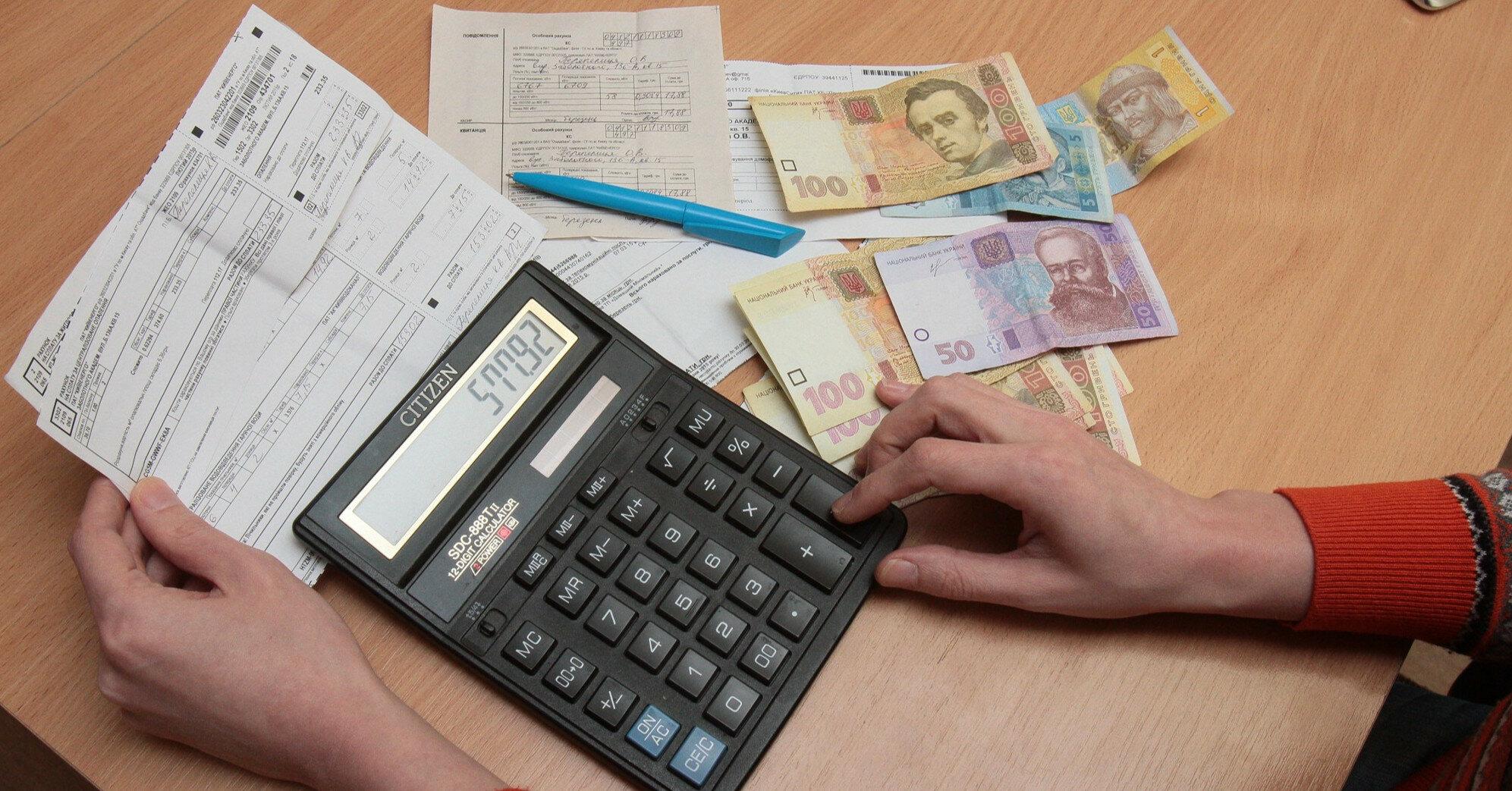 Новые правила предоставления субсидий: кто не получит выплат