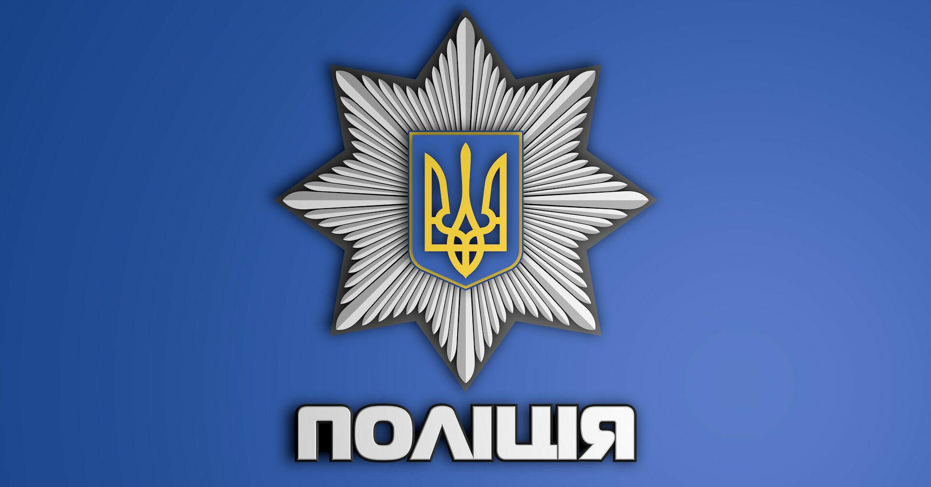 В Шевченковском районе Киева в доме произошел взрыв: 1 пострадавший