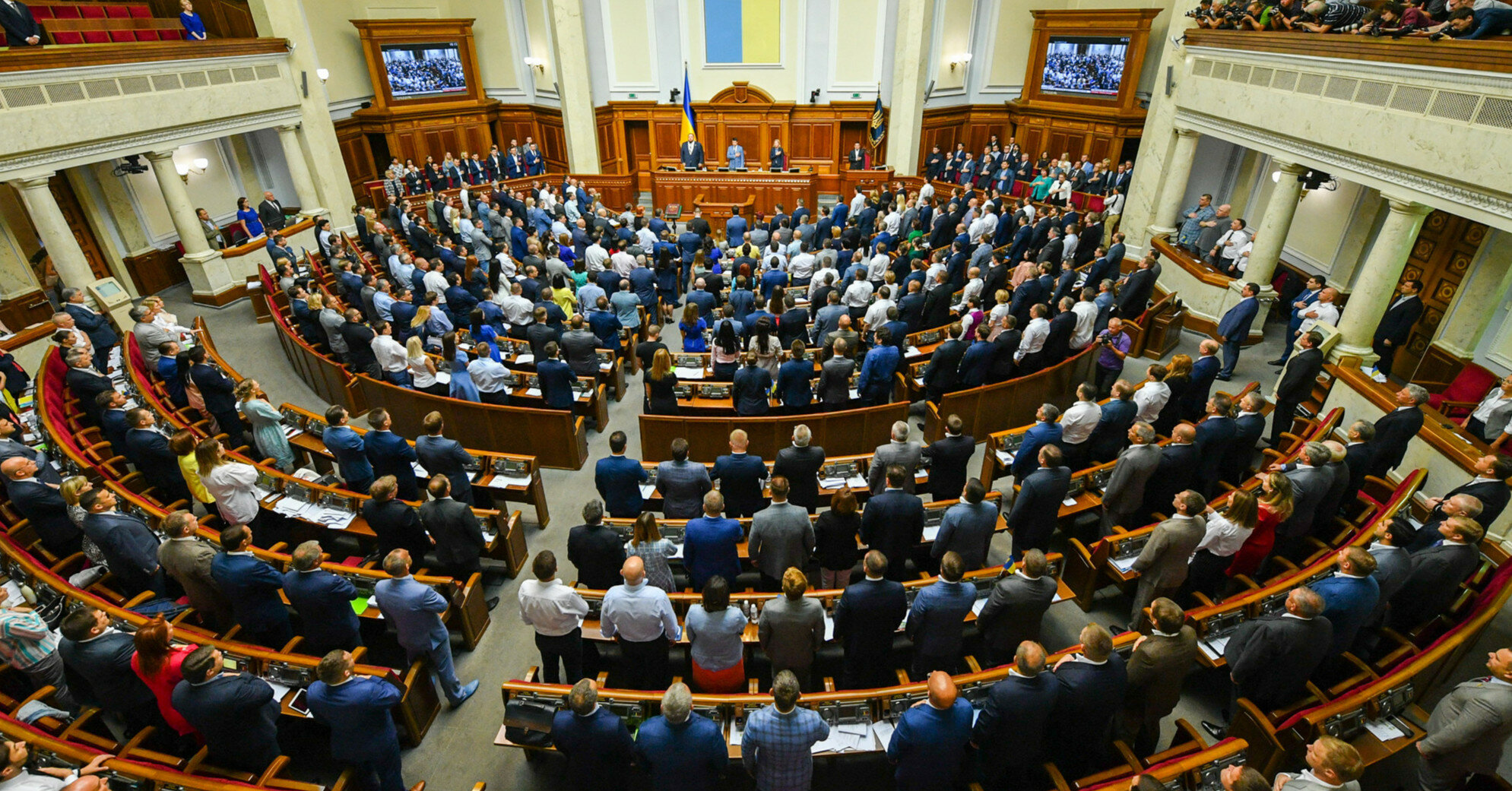 Рейтинг политических партий: кого поддерживают украинцы