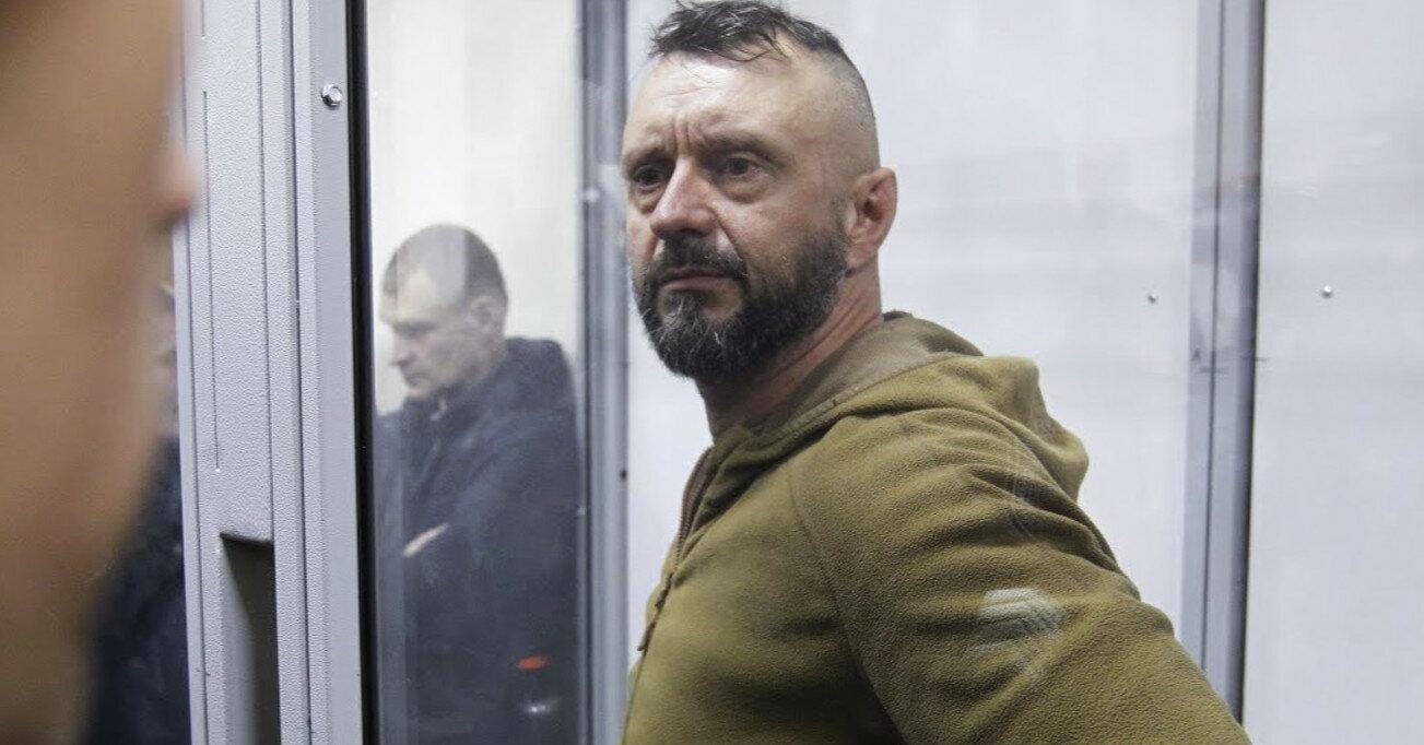 Освобожденный из СИЗО Антоненко желает встречи с Зеленским