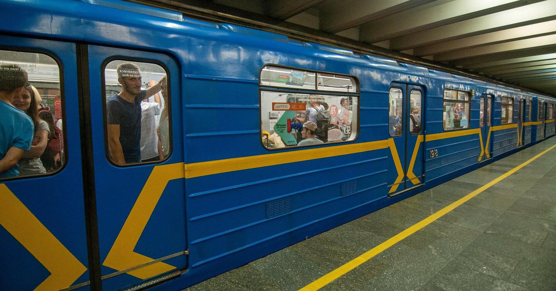 СБУ проведет антитеррористические учения в киевском метро