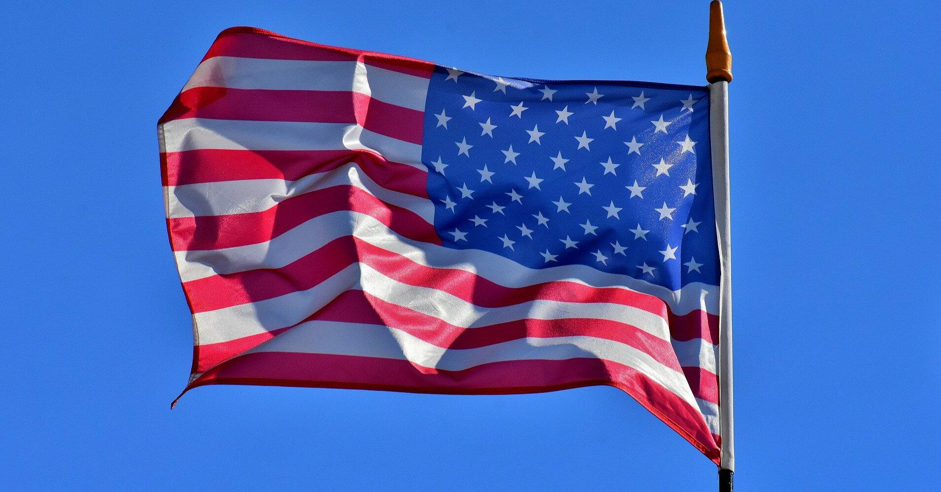 """""""Пленки Деркача"""": США расследуют вмешательство в президентские выборы"""