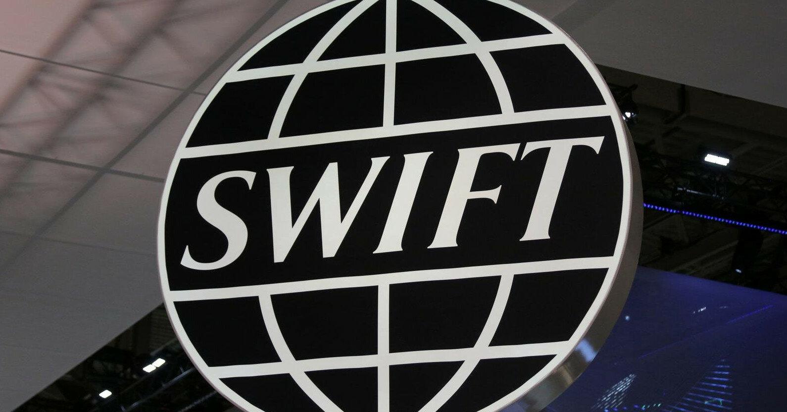 В Москве прорабатывают варианты на случай отключения от SWIFT
