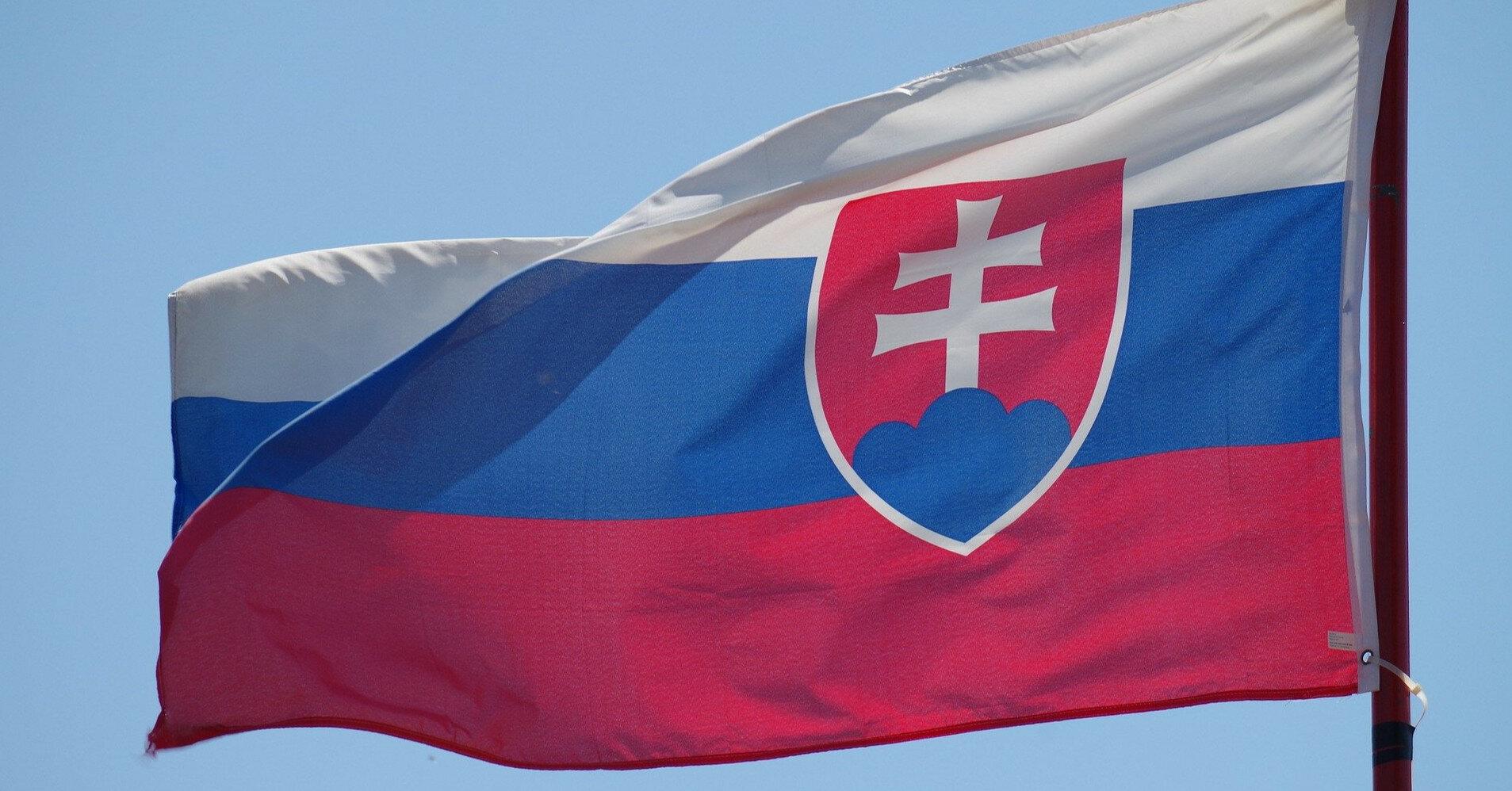 """Словакия поучаствует в инаугурационном саммите """"Крымской платформы"""""""