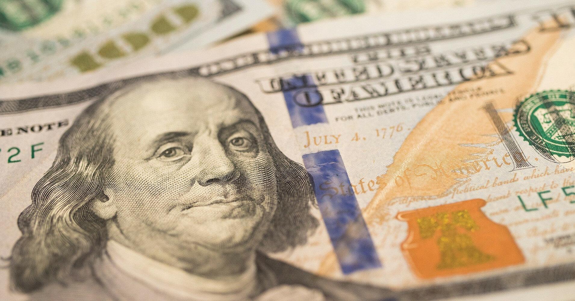 Прогноз курса валют на неделю