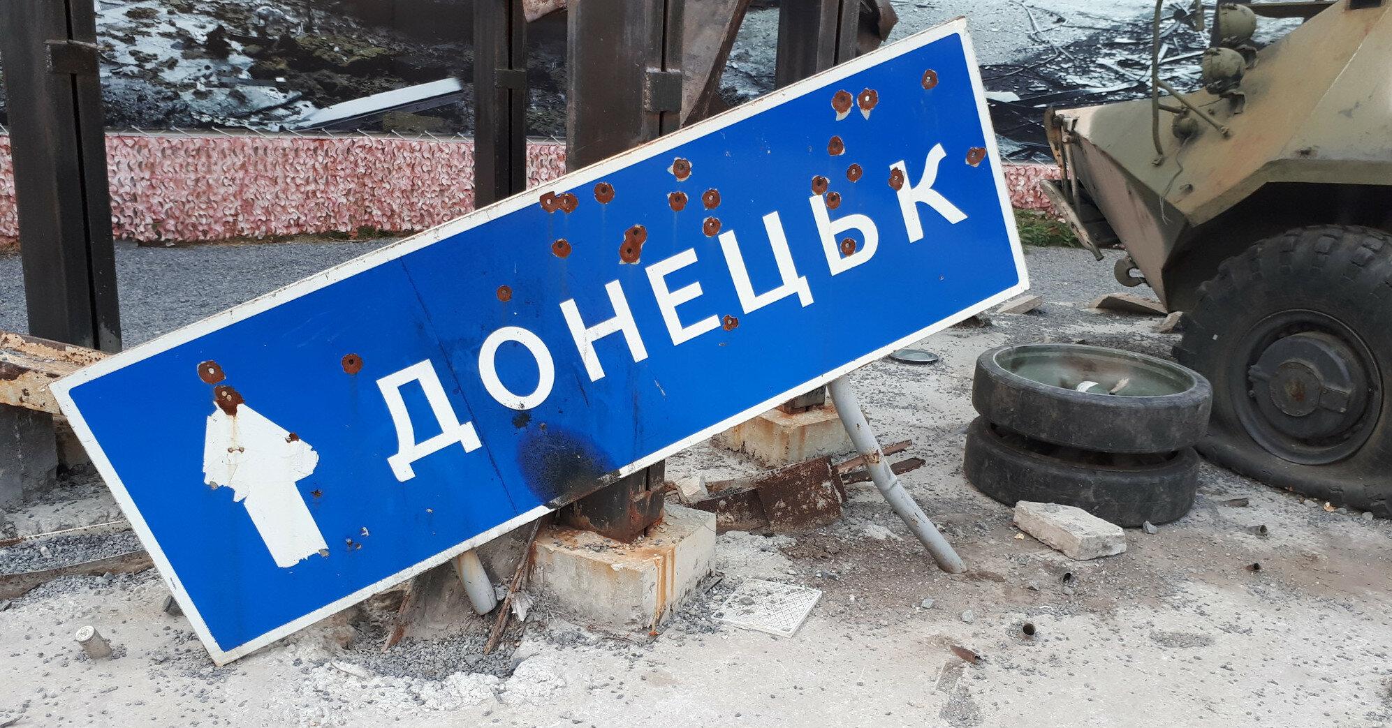 У Зеленского сказали, за какие деньги будут восстанавливать Донбасс