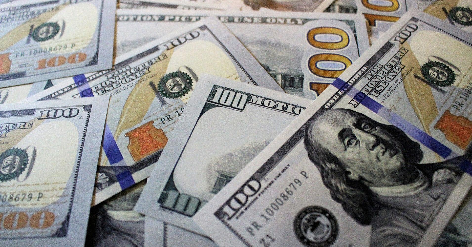 Курс валют НБУ на 5 мая
