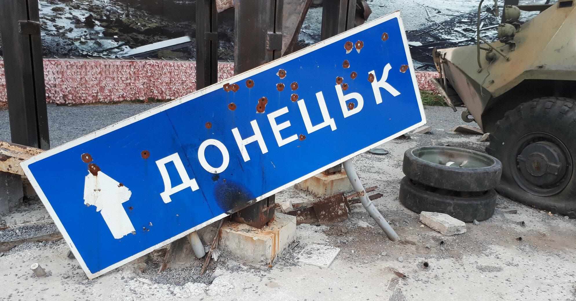 Украинские военные на Донбассе попали под снайперский обстрел: 1 погибший
