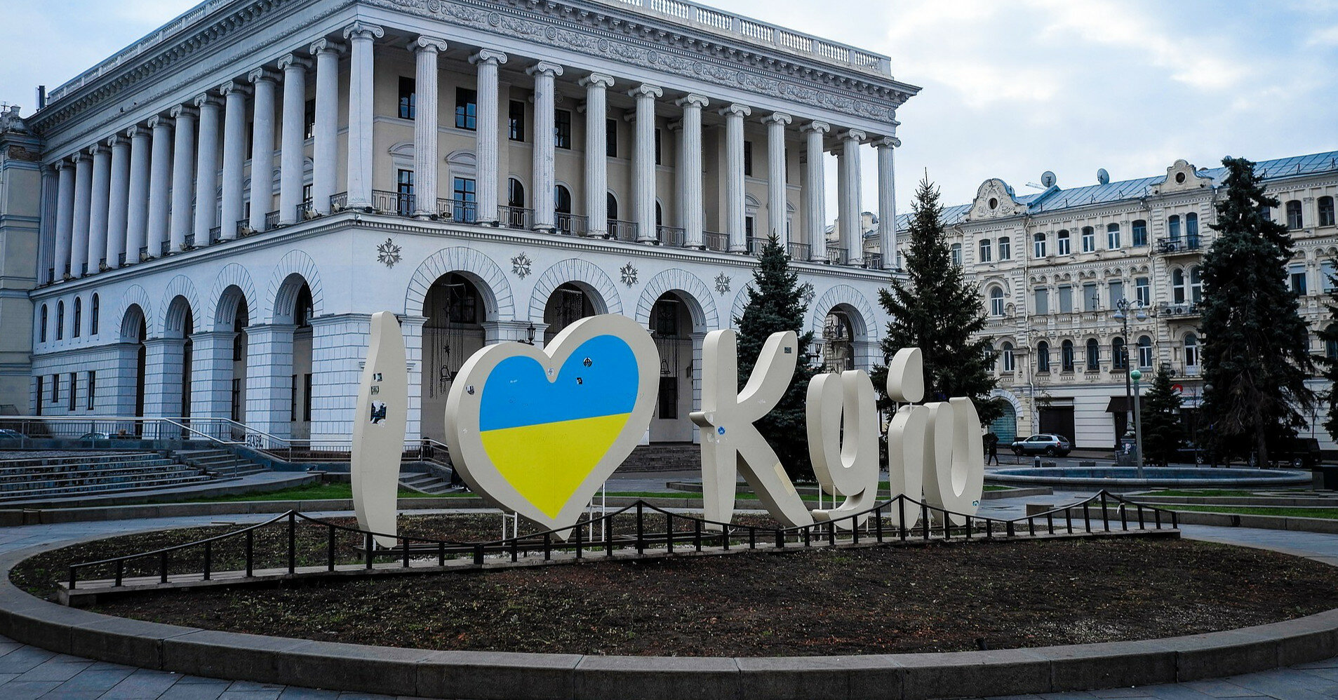 День Киева: программа и график транспорта