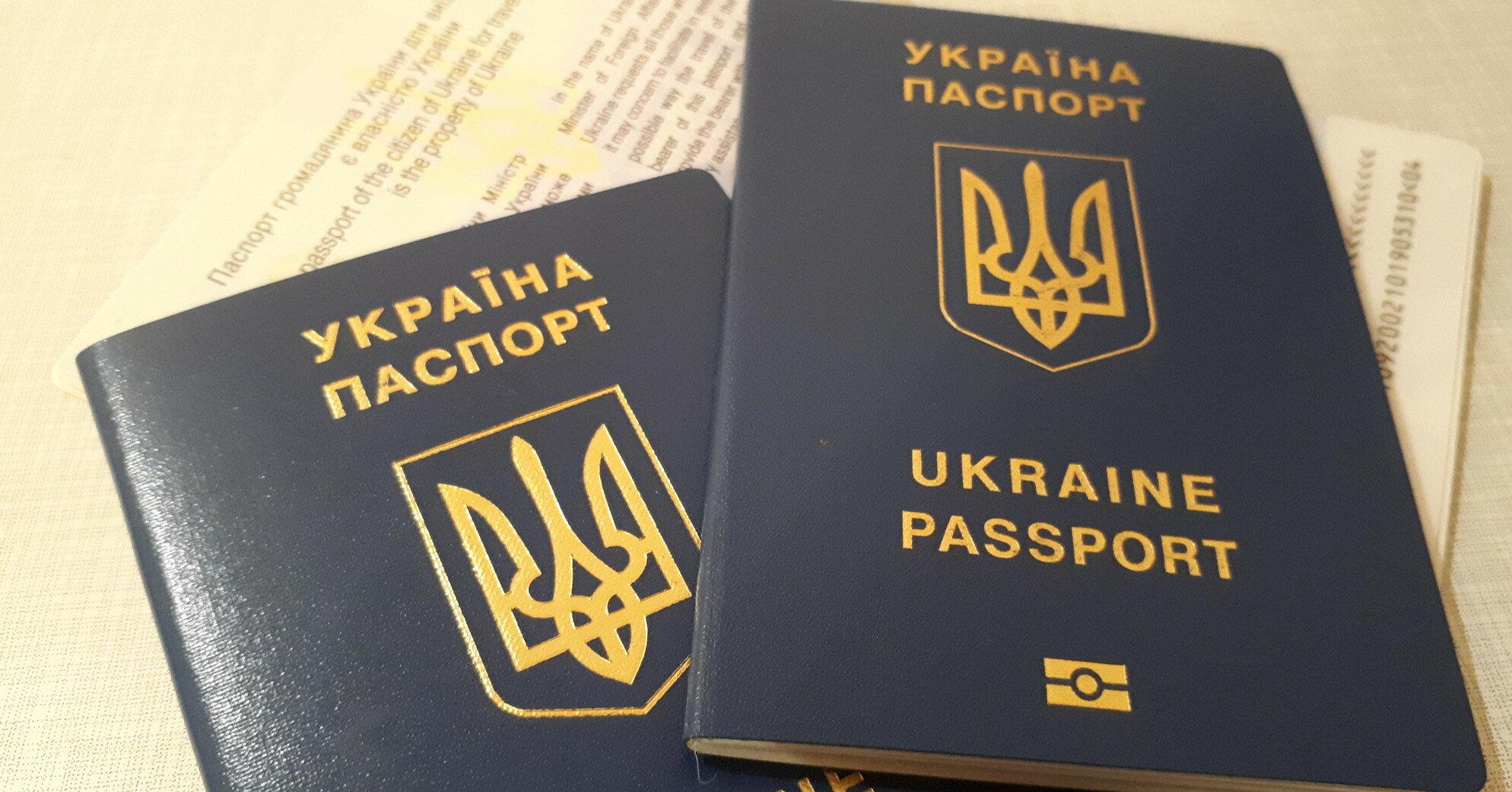 Комитет Верховной Рады одобрил отказ от бумажных паспортов