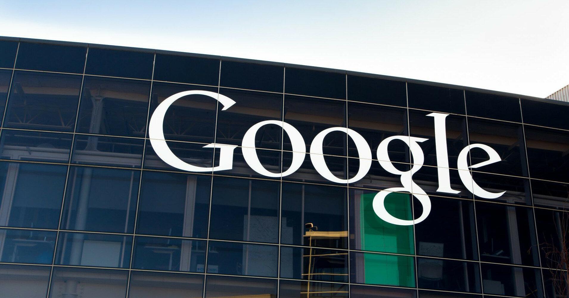 Google собирает данные пользователей несмотря на запрет