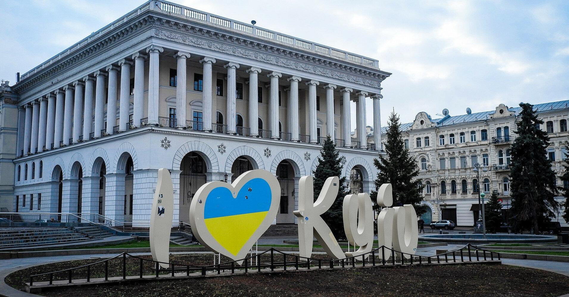 Ко Дню Киева украинцев порадовали оригинальными исполнениями хита