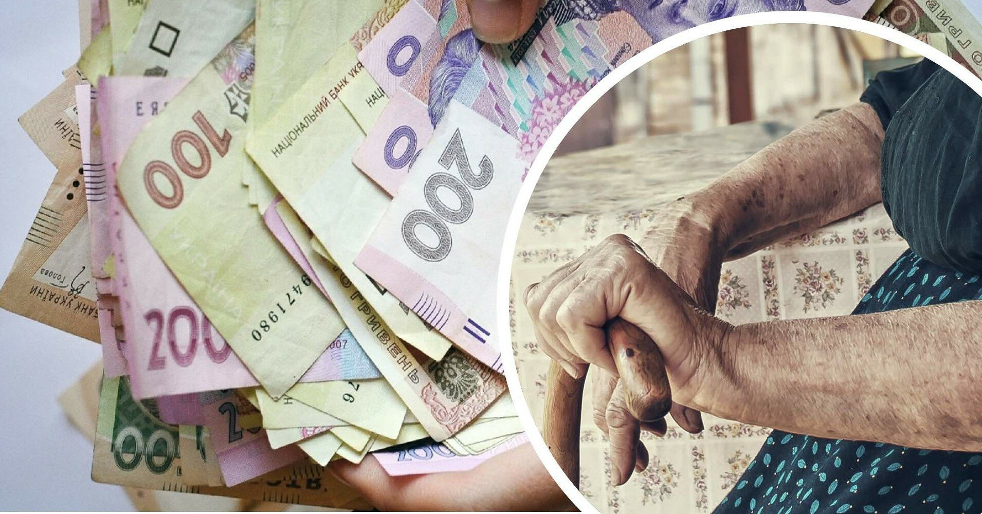 Изменились правила назначения и перерасчета пенсий