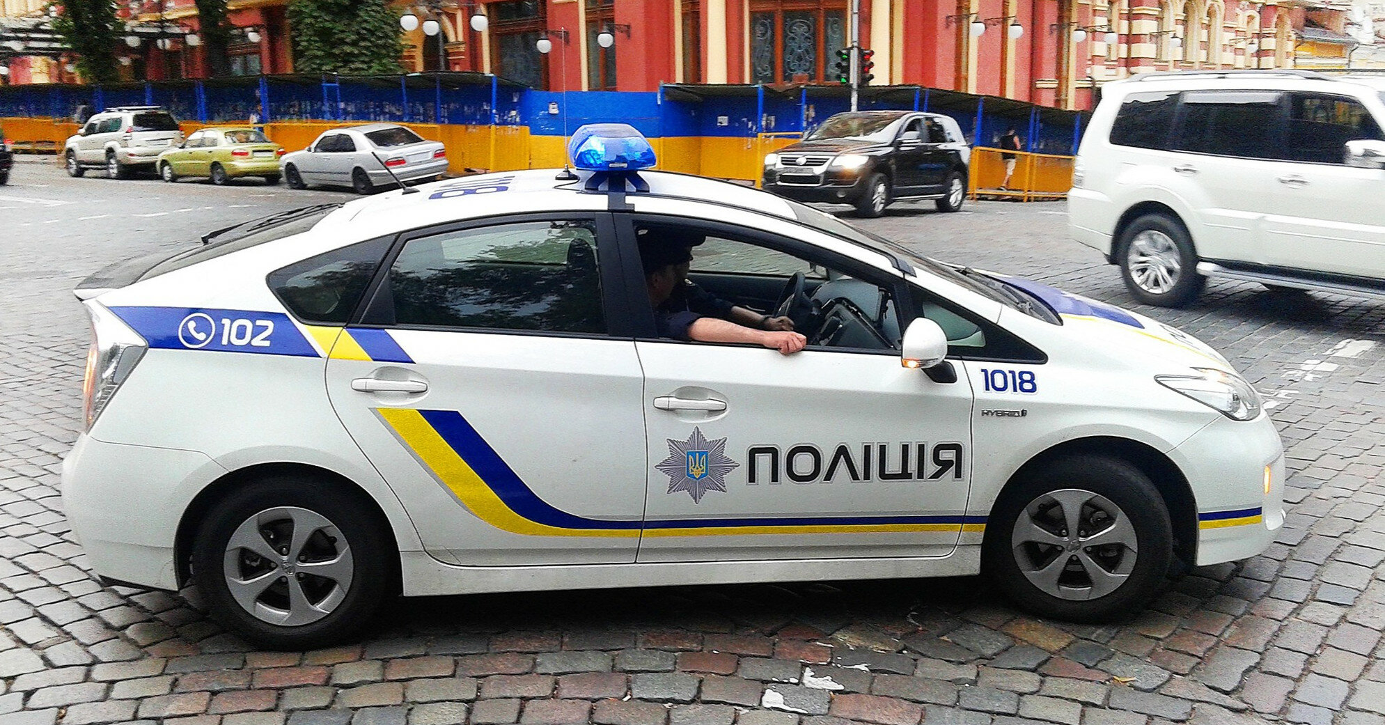 В Кременчуге мужчина под наркотиками стрелял в полицейских