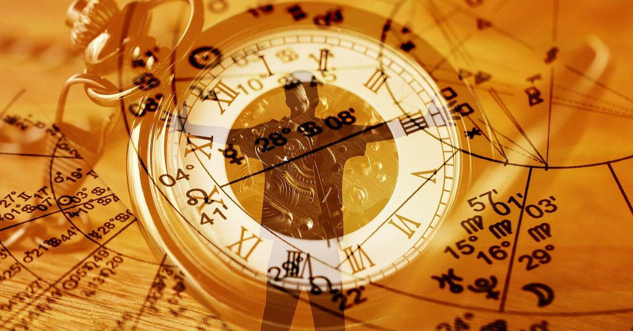 Гороскоп на 29 мая: что ждет все знаки Зодиака