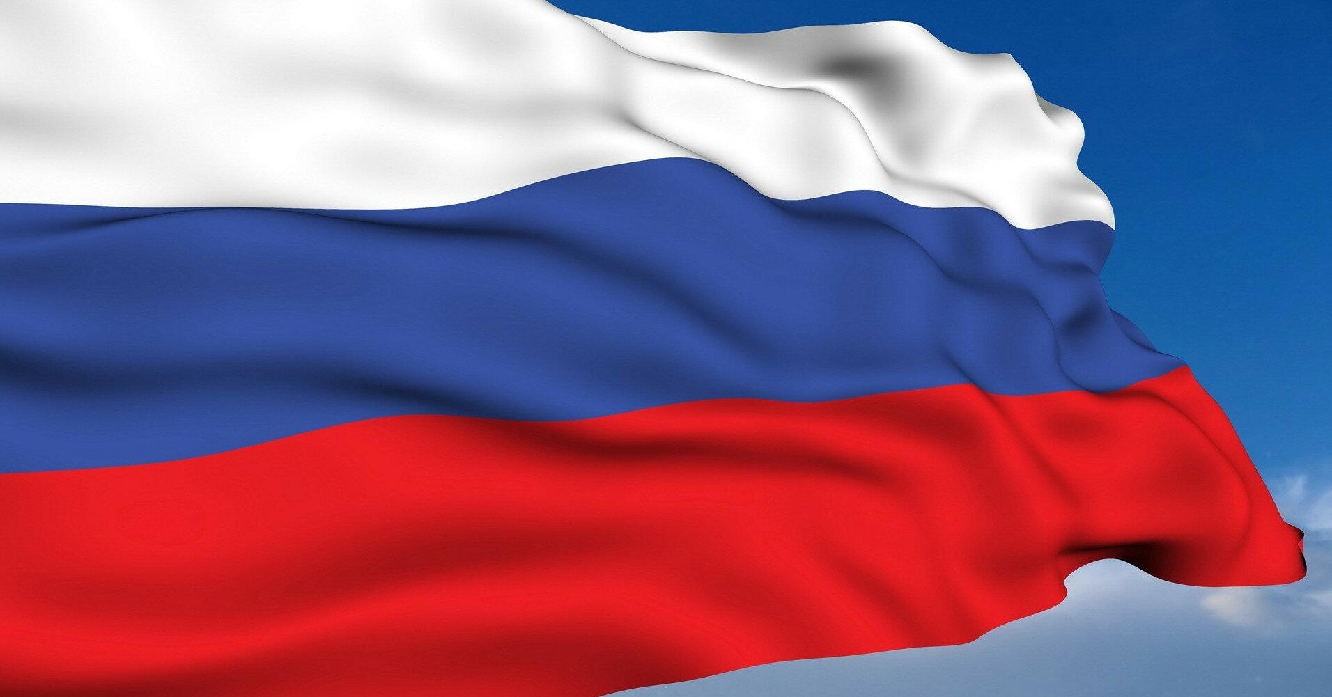 В РФ объяснили имитации атак на фрегат Нидерландов