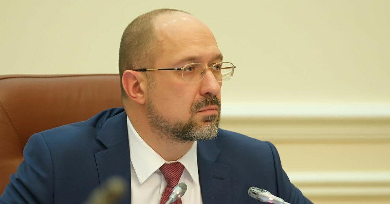 """Шмыгаль сделал заявление о """"Северном потоке-2"""""""