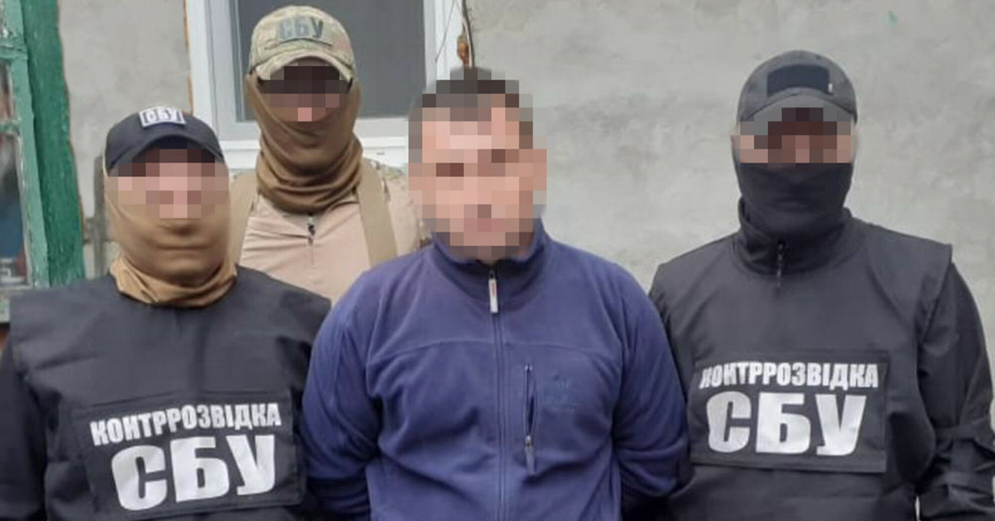 """Контрразведка СБУ задержала агента """"МГБ ДНР"""" под прикрытием"""