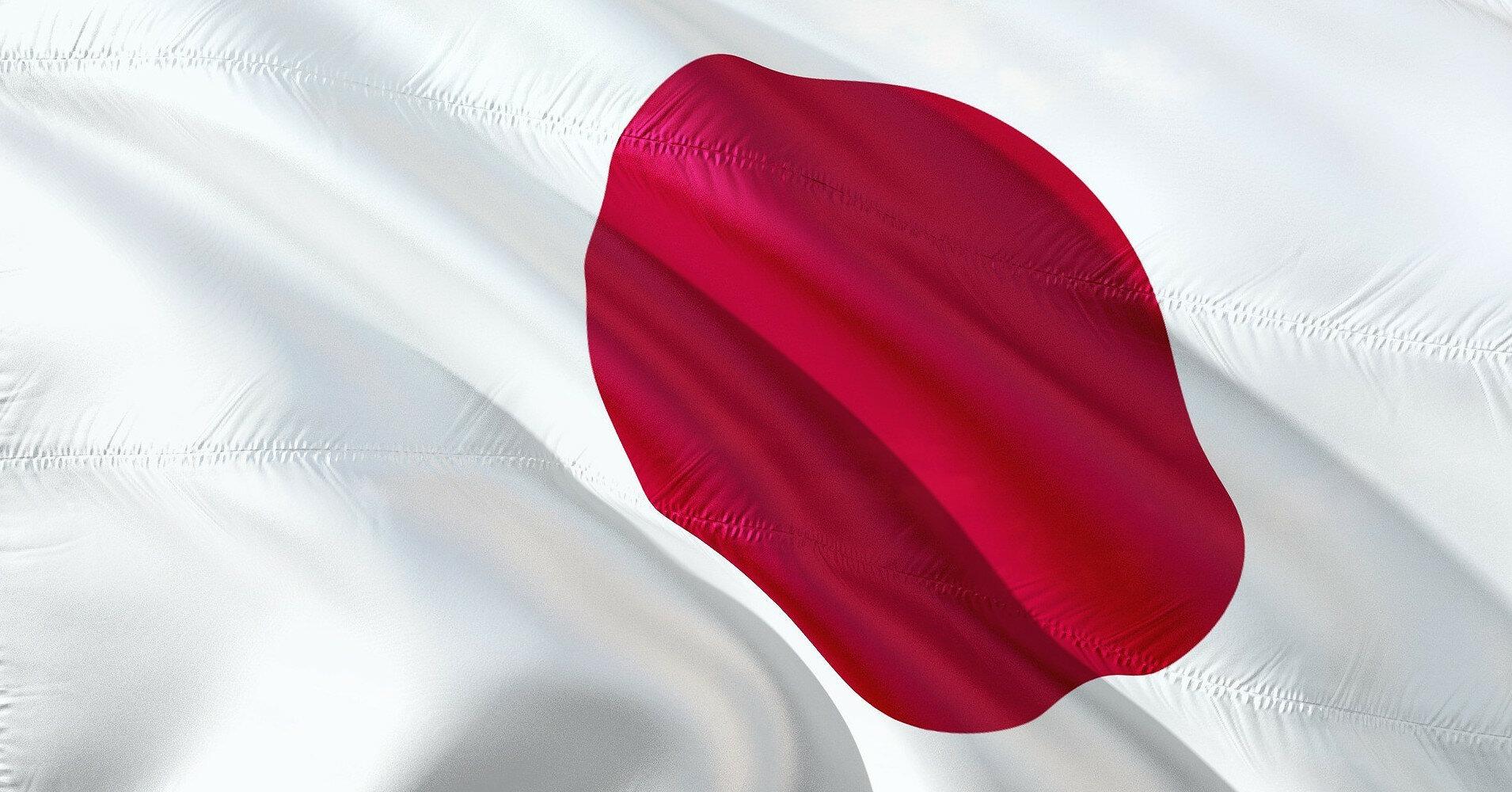 Токио отклонило протест РФ по инциденту с японским судном у Сахалина