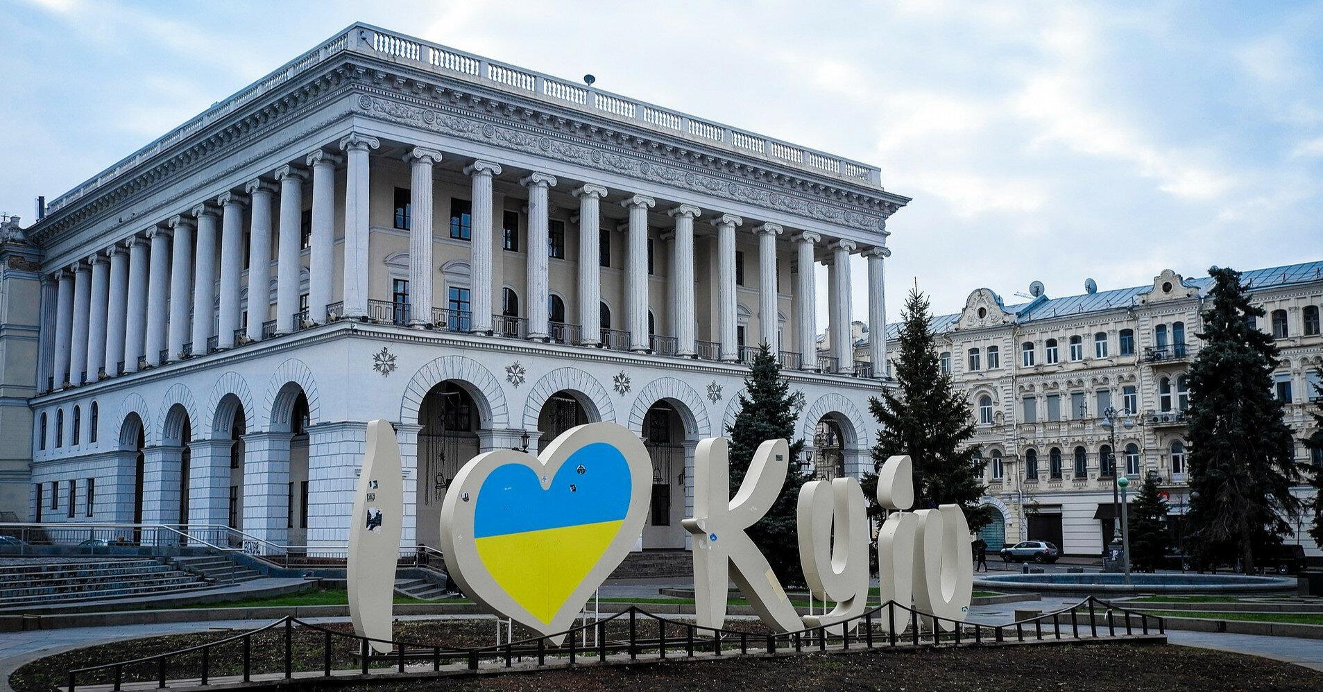 Строительство Киевской обходной дороги: от обещаний к реальным шагам