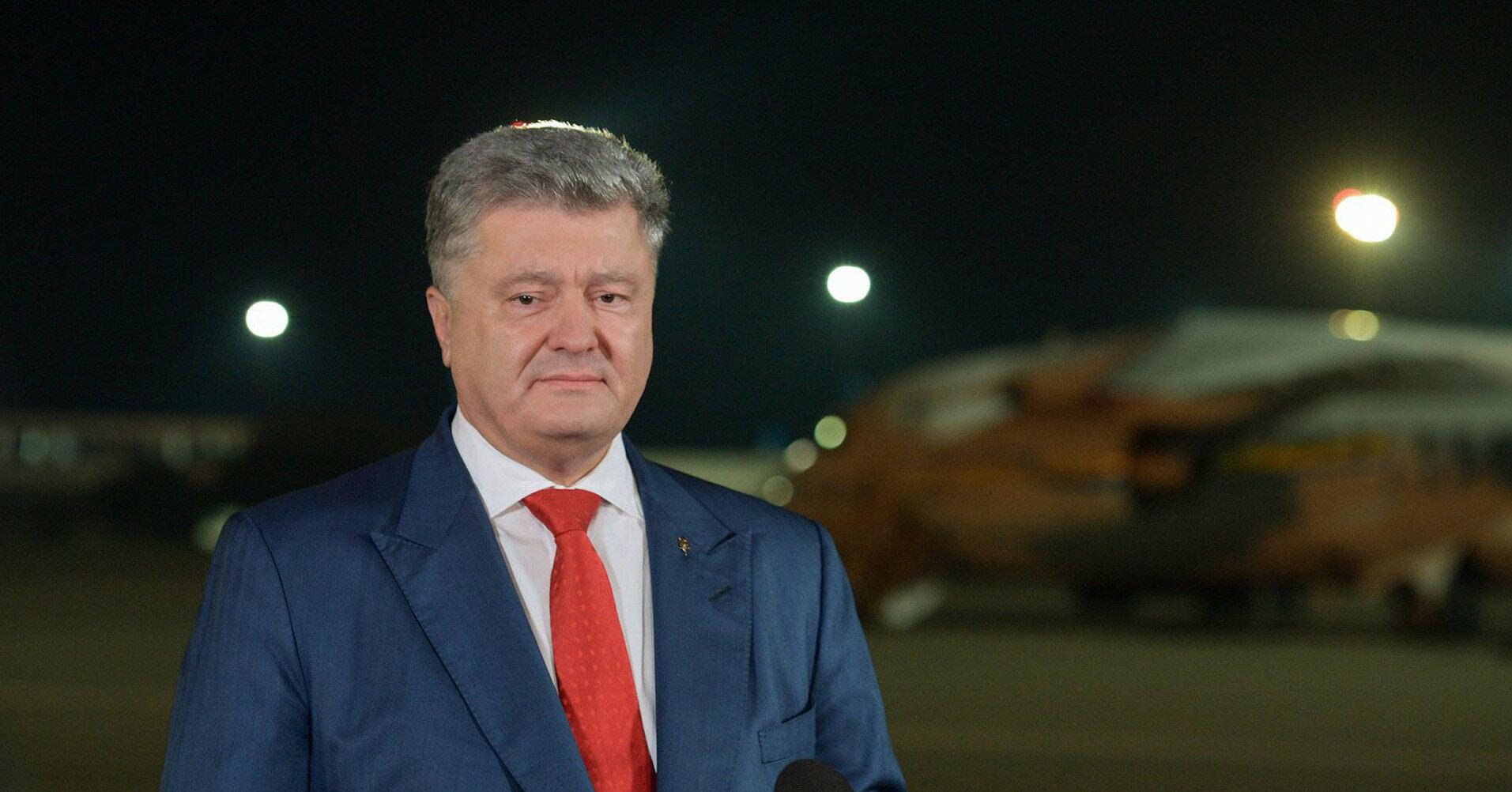 Порошенко получил более 600 тыс. грн от Международного инвестбанка