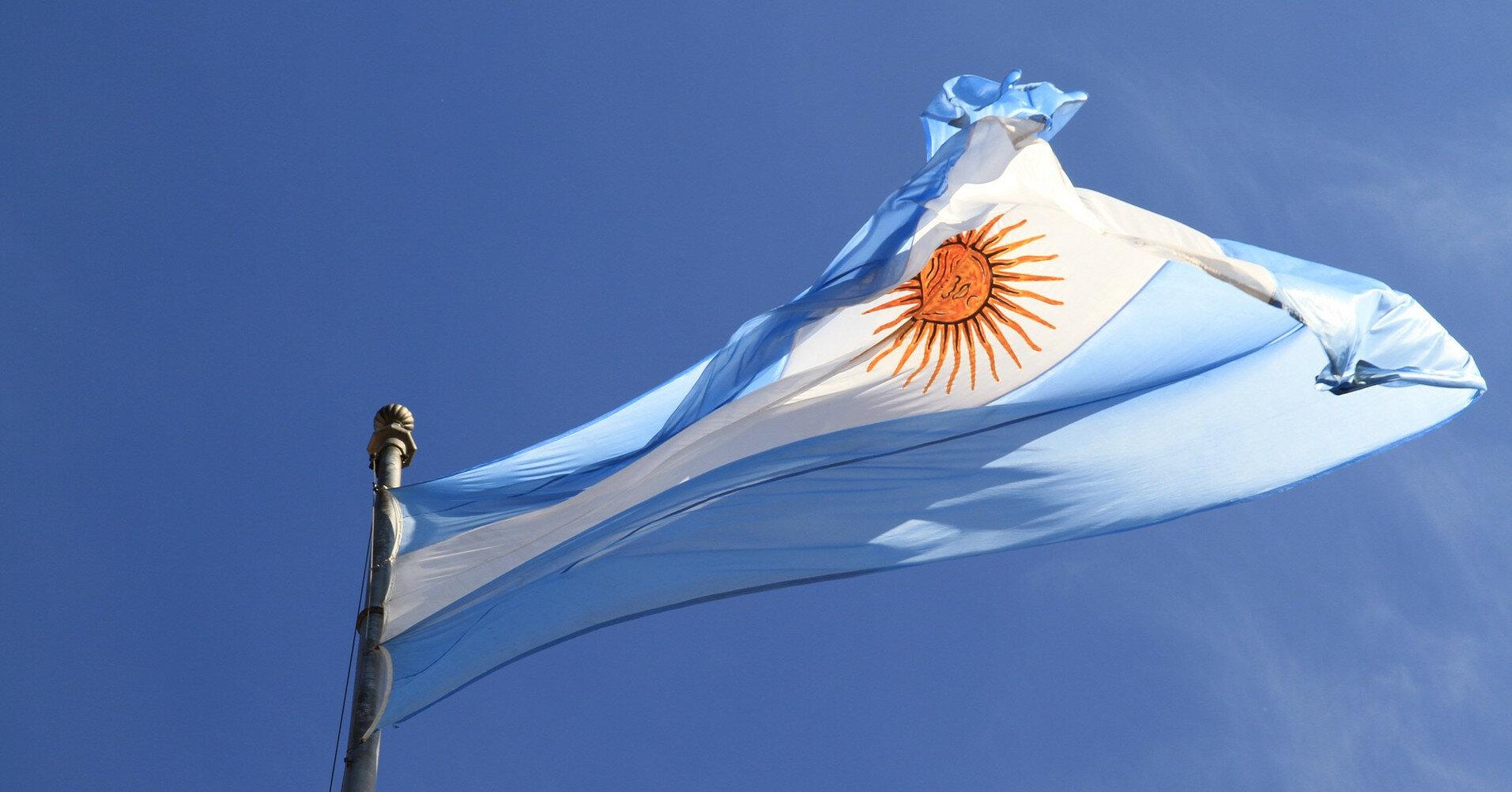 Президент Аргентини осоромився, образивши континент