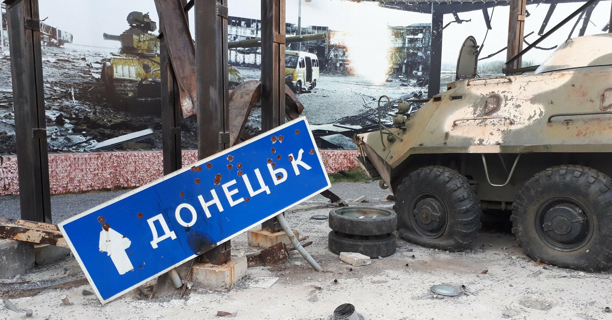 На Донбасі чиновник оформив бойовика радником і платив йому