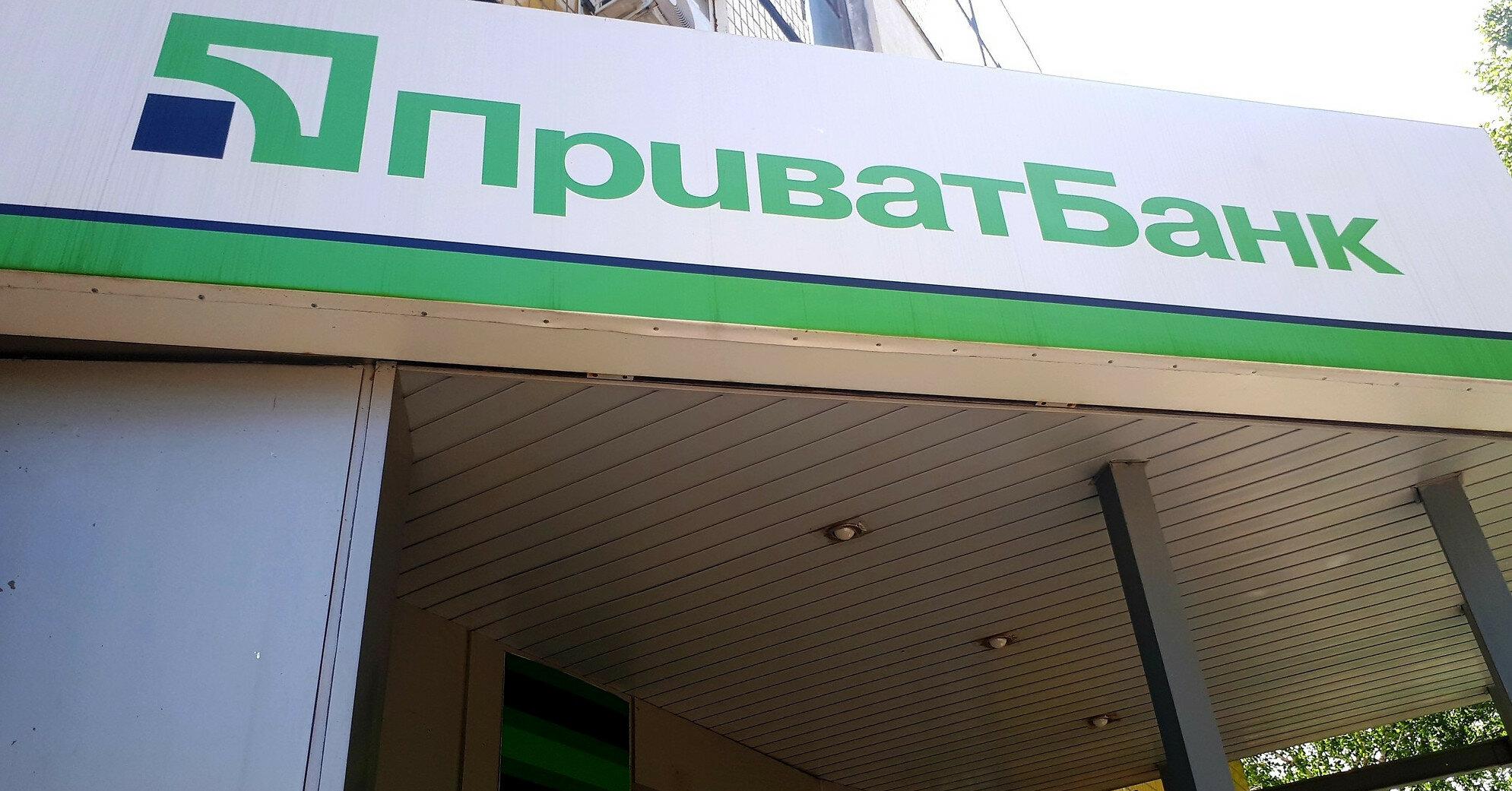 Экс-руководитель ПриватБанка Дубилет требует через суд прекратить розыск