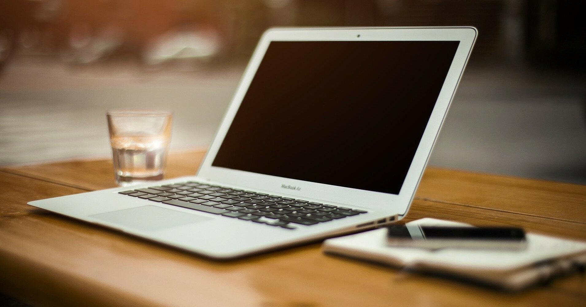 Работа на компьютере: предусмотрен ли дополнительный отпуск