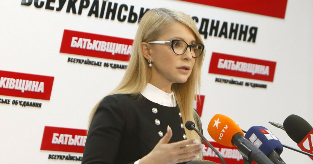 """Законність продажу землі: """"Батьківщина"""" подасть в ГБР заяву на УДО"""