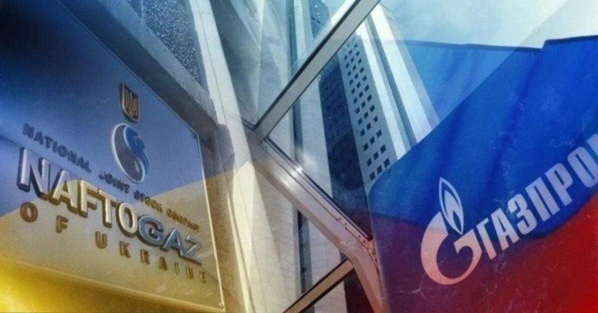 Нафтогаз начал документирование злоупотреблений Газпрома