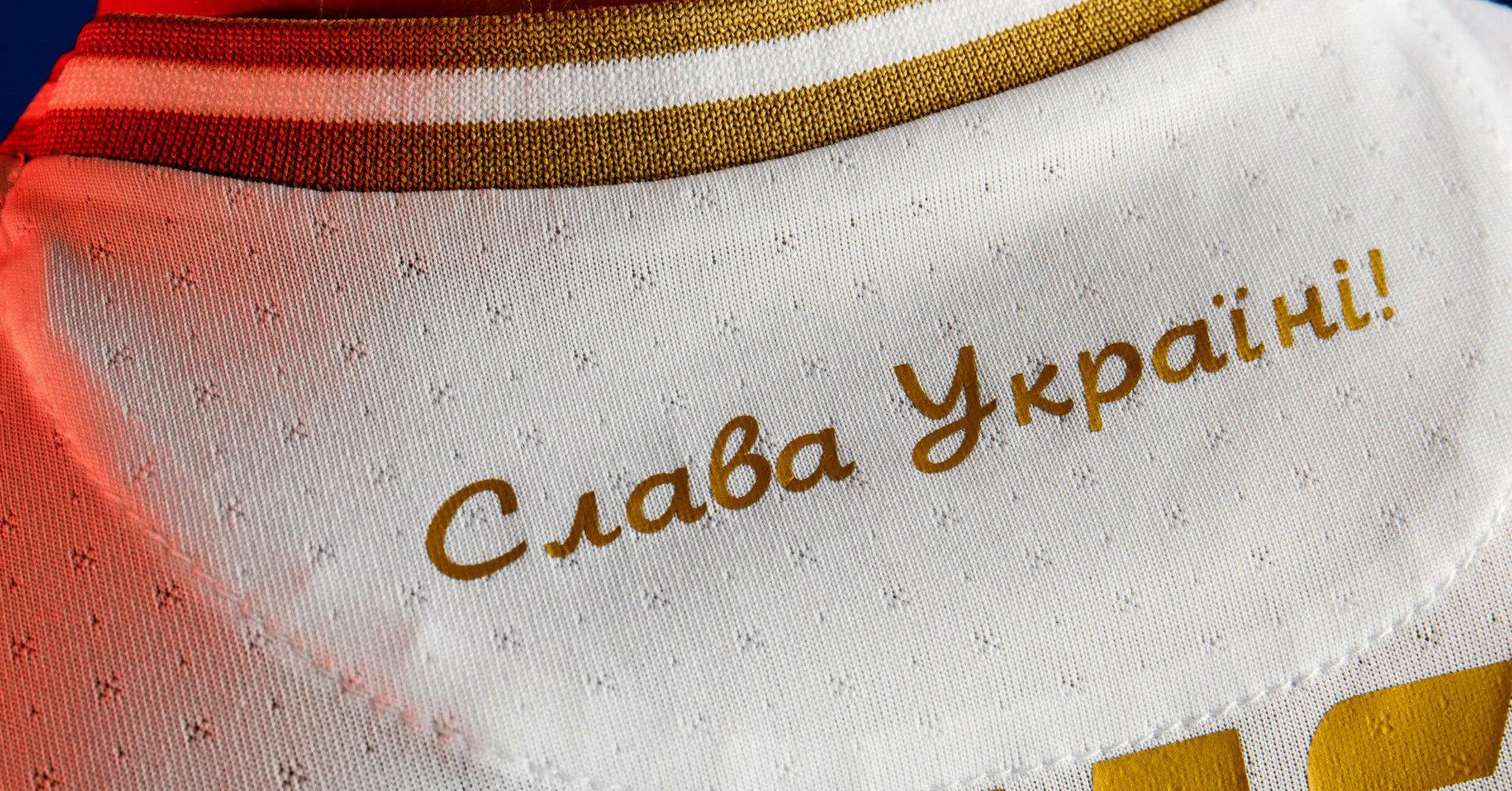 Команда посольства США надела форму украинской сборной на Евро-2020
