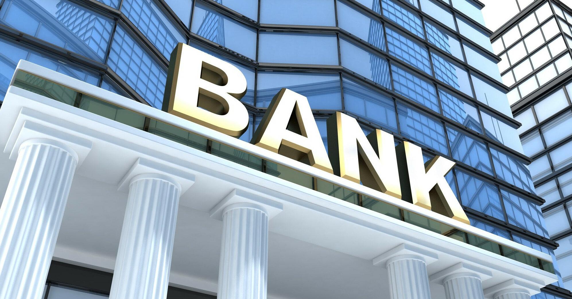 ПриватБанк и Ощадбанк продадут: причины и последствия