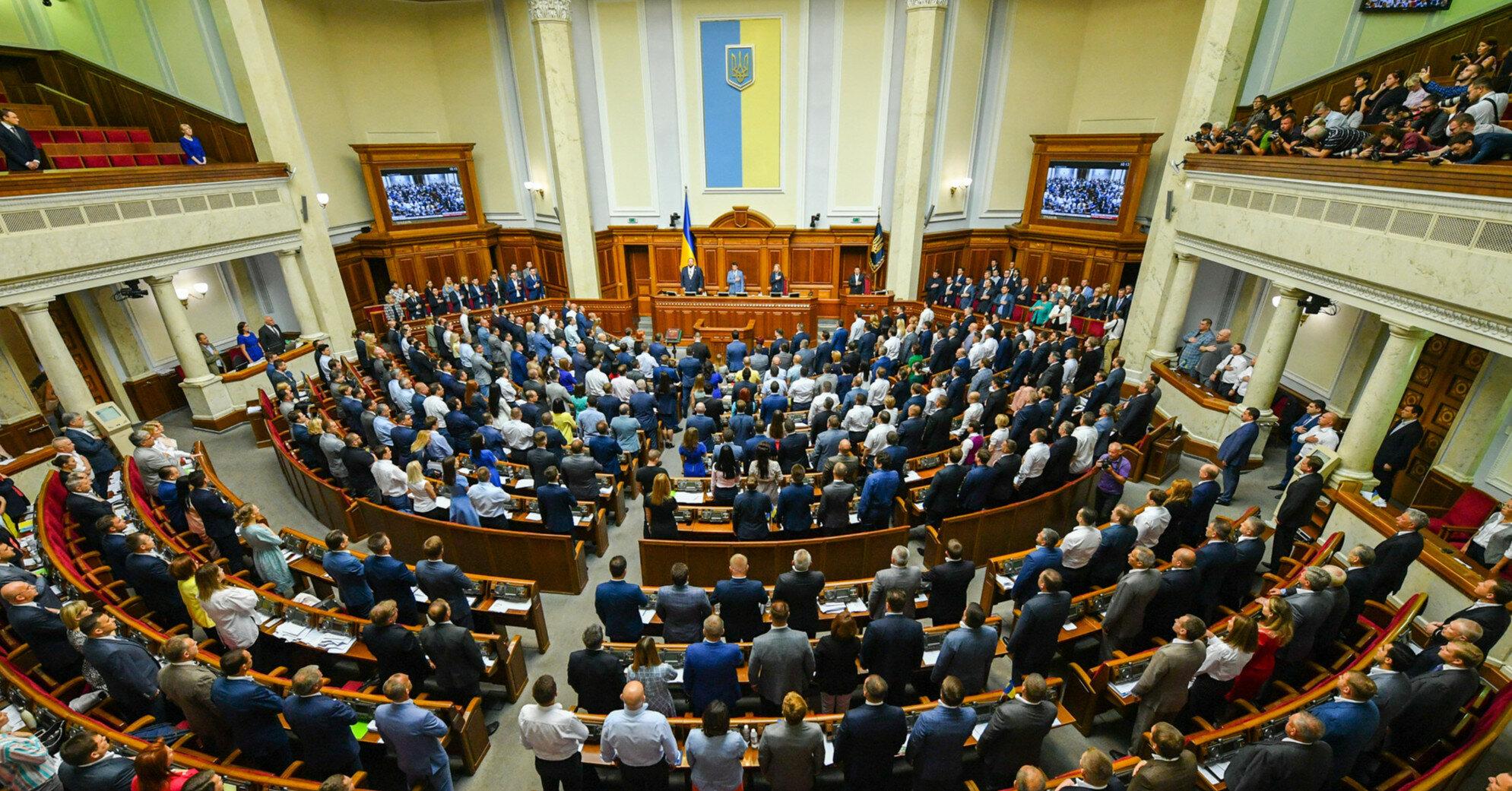 Налоговая амнистия: в Раде приняли исторический закон