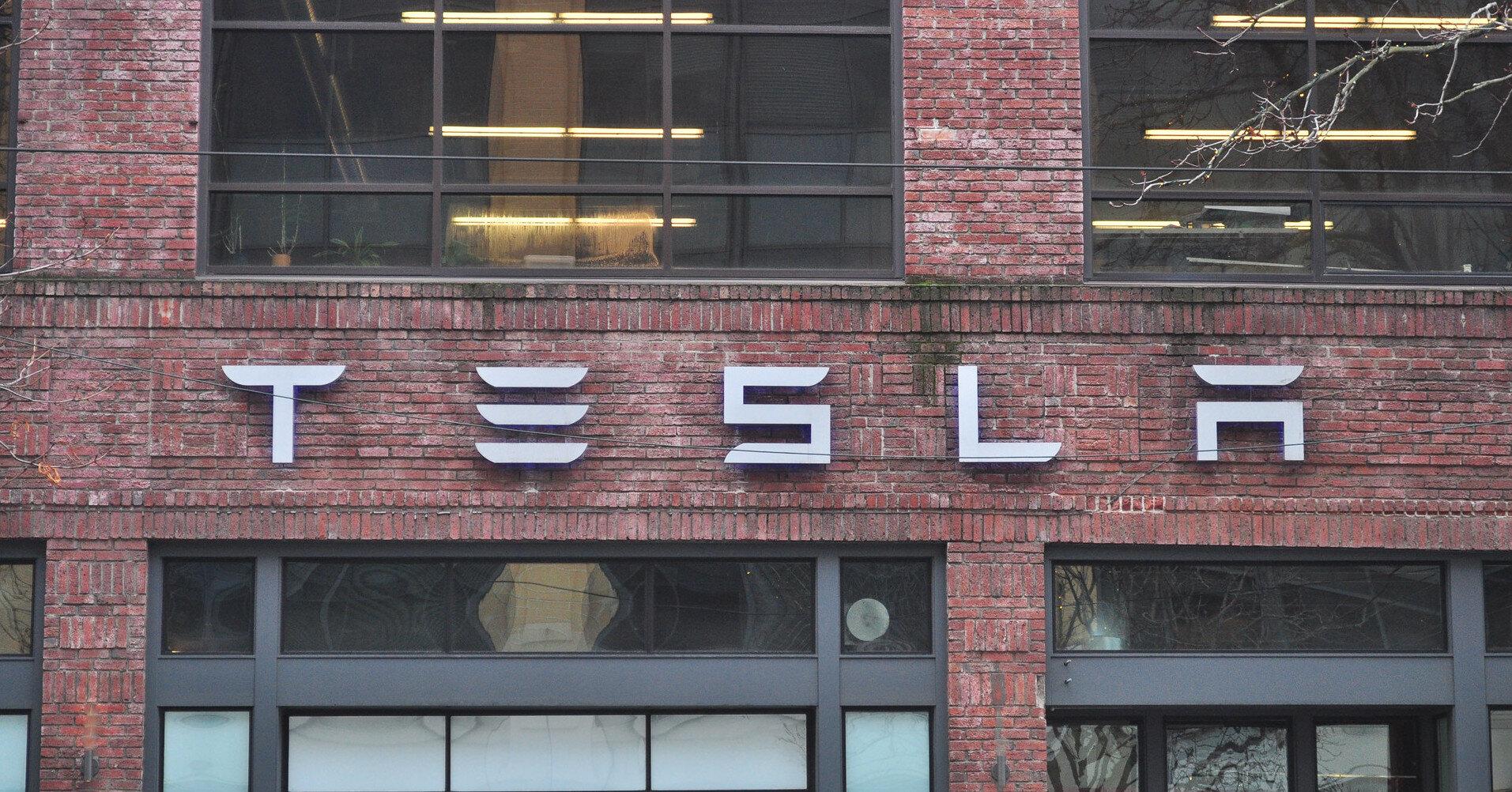 Програшна ставка: скільки може втратити Tesla через обвал біткоїна