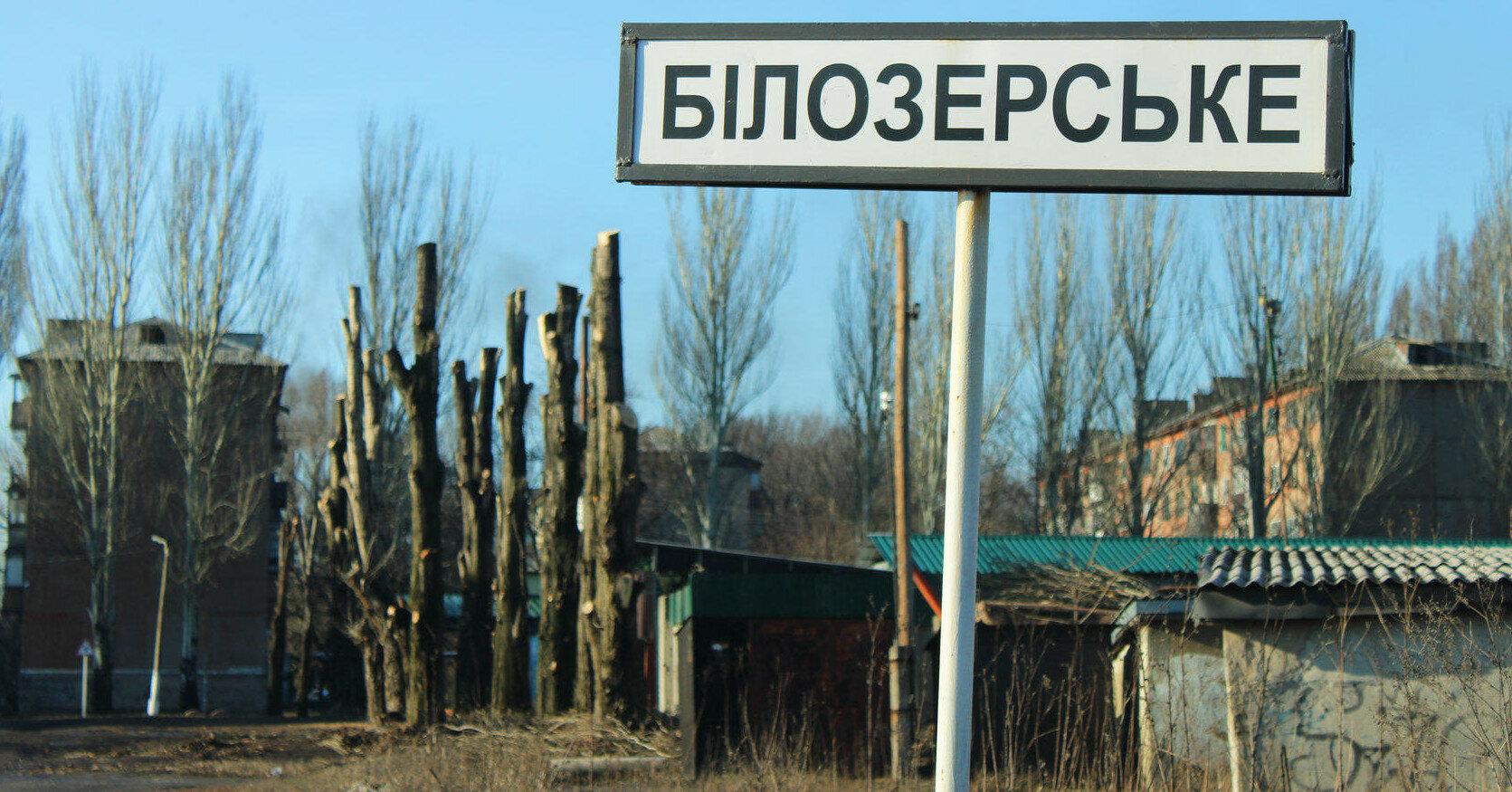 Зеленский придумал, как реанимировать шахтерские городки